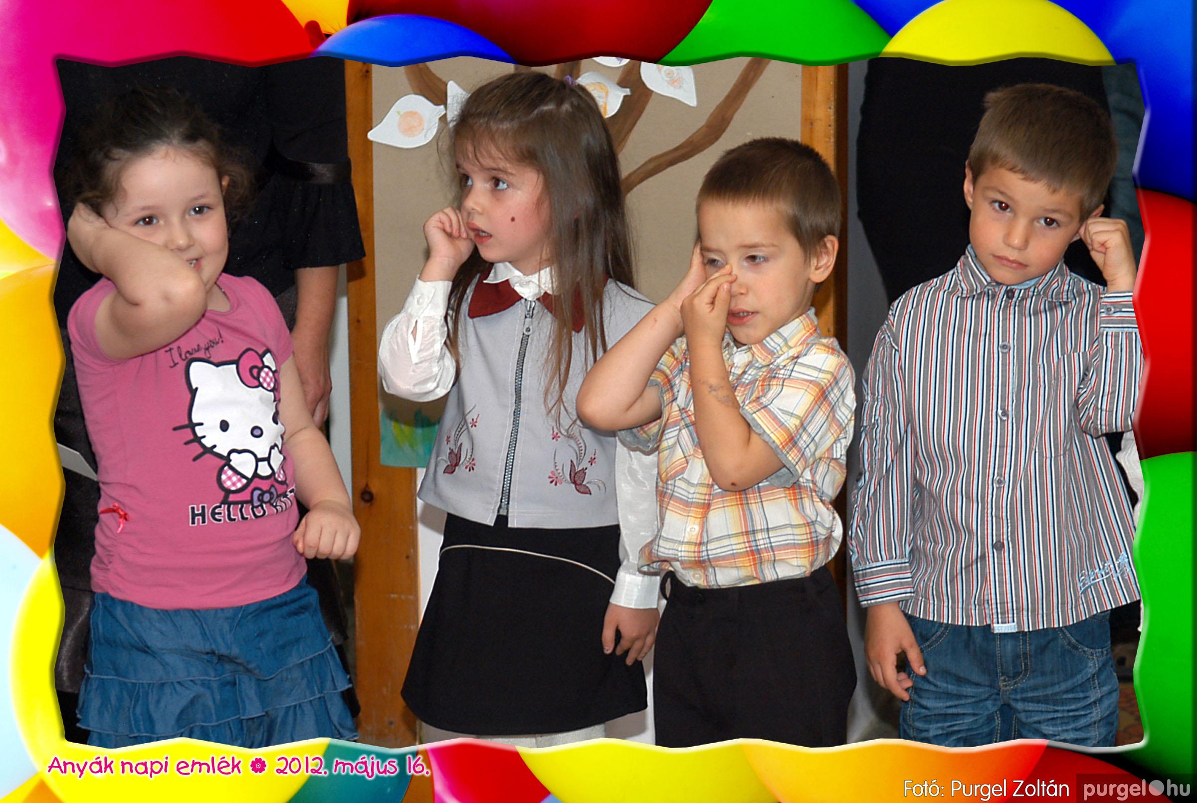 2012.05.16. 025 Kurca-parti Óvoda évzáró 2012. - Ficánka csoport - Fotó:PURGEL ZOLTÁN© 225.jpg