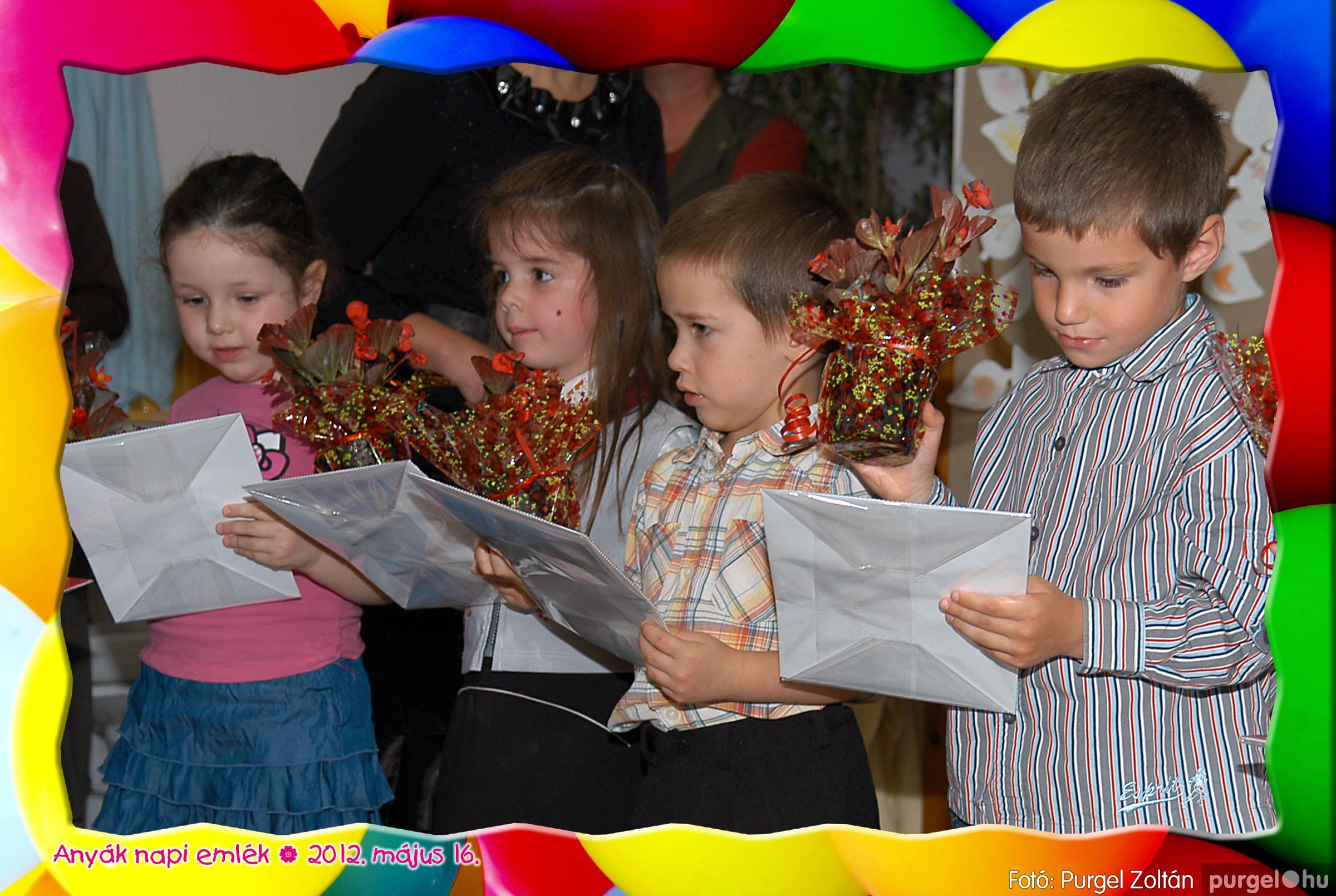 2012.05.16. 032 Kurca-parti Óvoda évzáró 2012. - Ficánka csoport - Fotó:PURGEL ZOLTÁN© 232.jpg