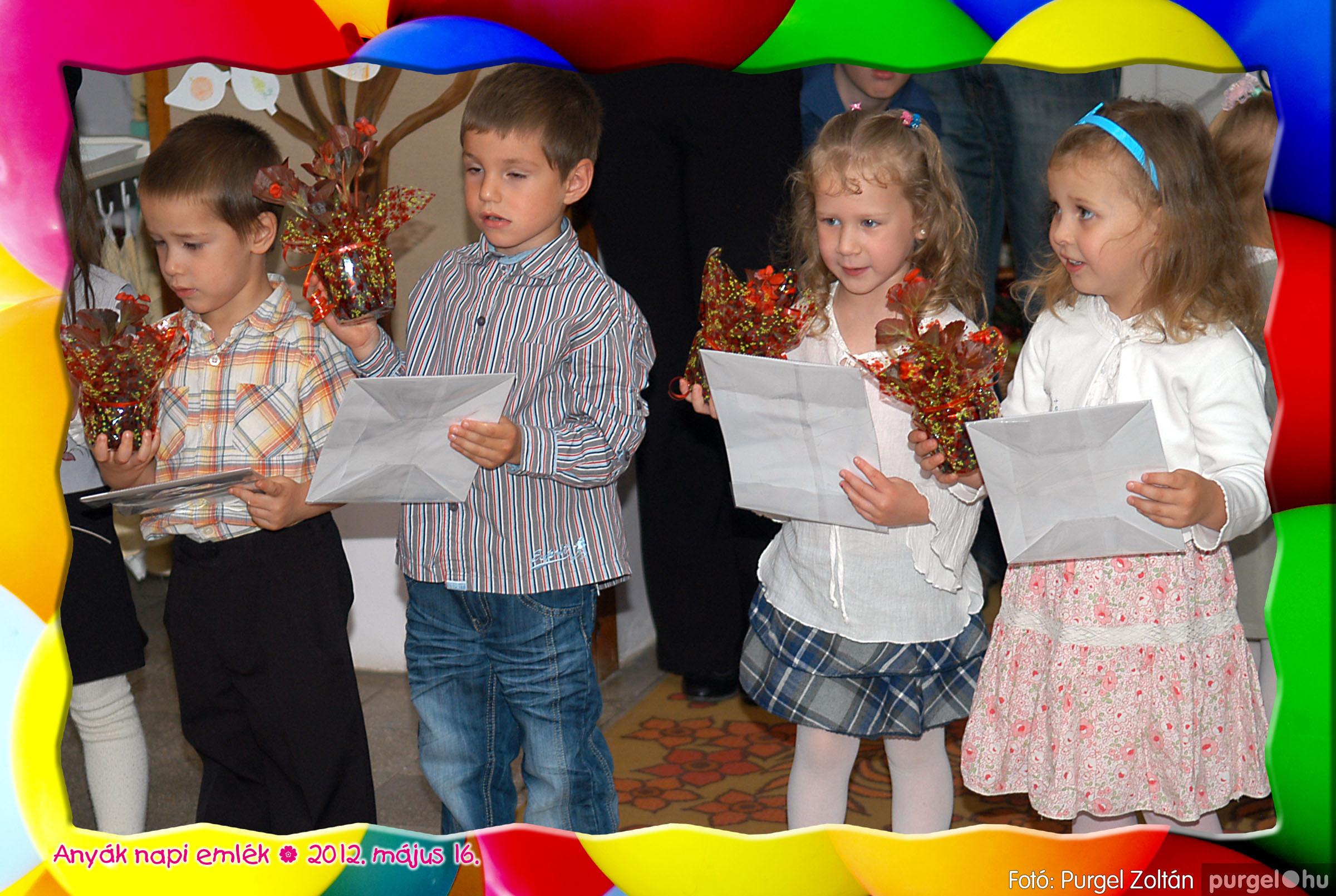 2012.05.16. 036 Kurca-parti Óvoda évzáró 2012. - Ficánka csoport - Fotó:PURGEL ZOLTÁN© 236.jpg