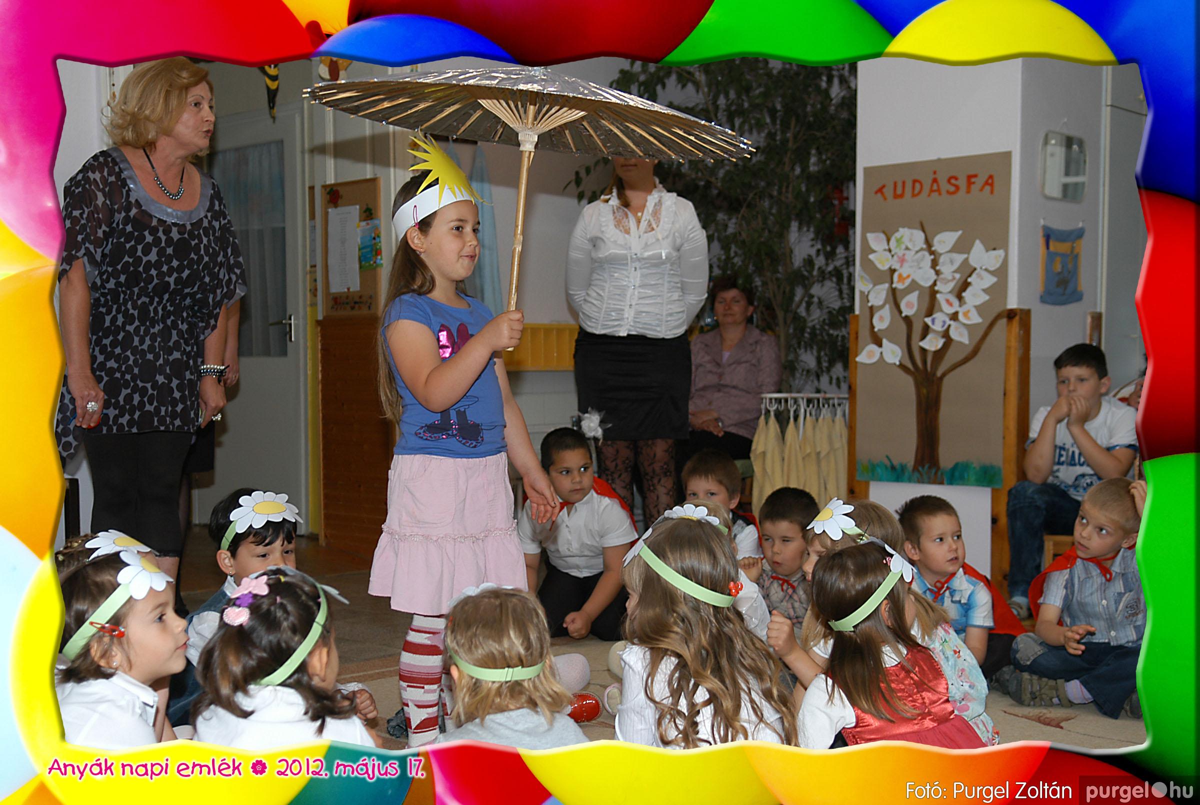 2012.05.17. 038 Kurca-parti Óvoda évzáró 2012. - Nyitnikék csoport - Fotó:PURGEL ZOLTÁN© 502.jpg