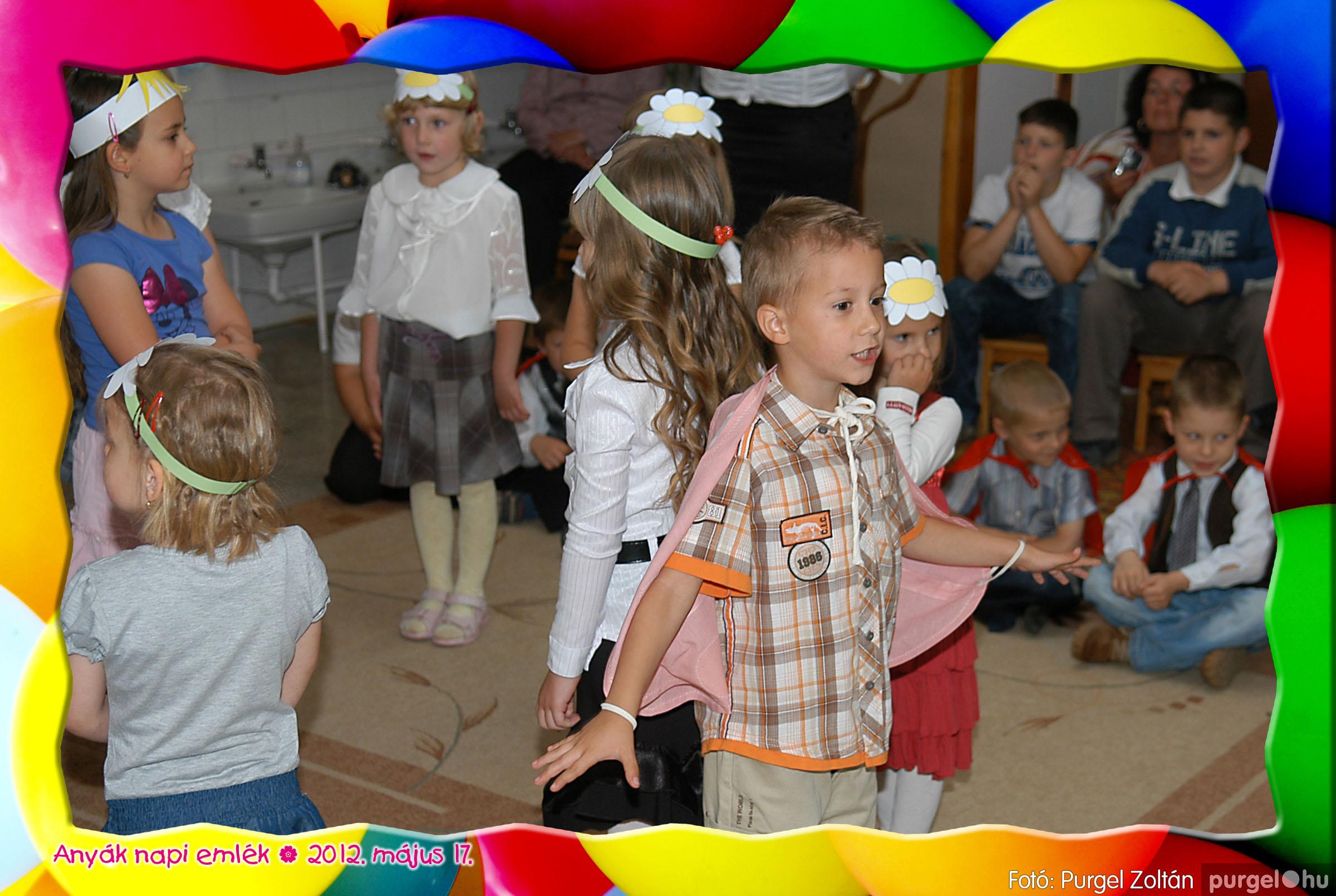 2012.05.17. 039 Kurca-parti Óvoda évzáró 2012. - Nyitnikék csoport - Fotó:PURGEL ZOLTÁN© 503.jpg