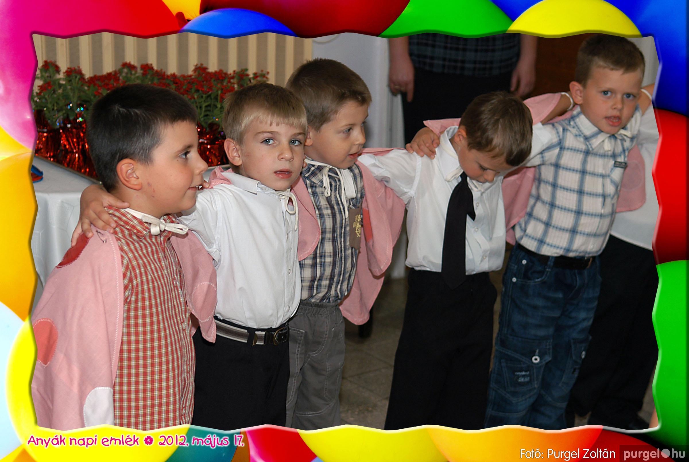 2012.05.17. 041 Kurca-parti Óvoda évzáró 2012. - Nyitnikék csoport - Fotó:PURGEL ZOLTÁN© 505.jpg