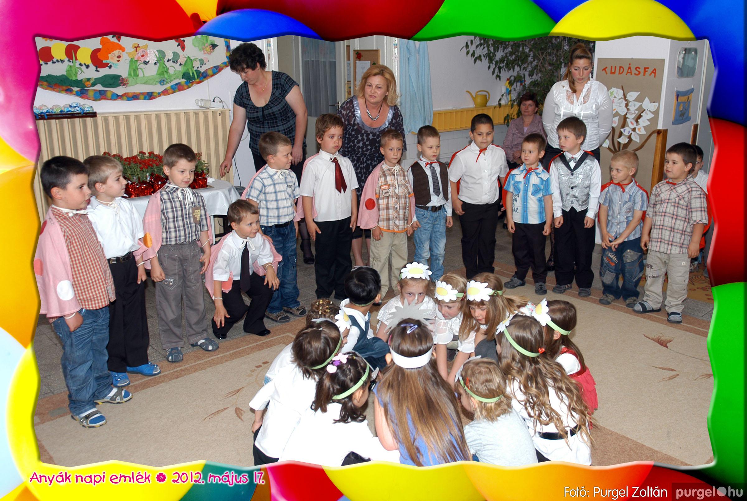 2012.05.17. 044 Kurca-parti Óvoda évzáró 2012. - Nyitnikék csoport - Fotó:PURGEL ZOLTÁN© 508.jpg
