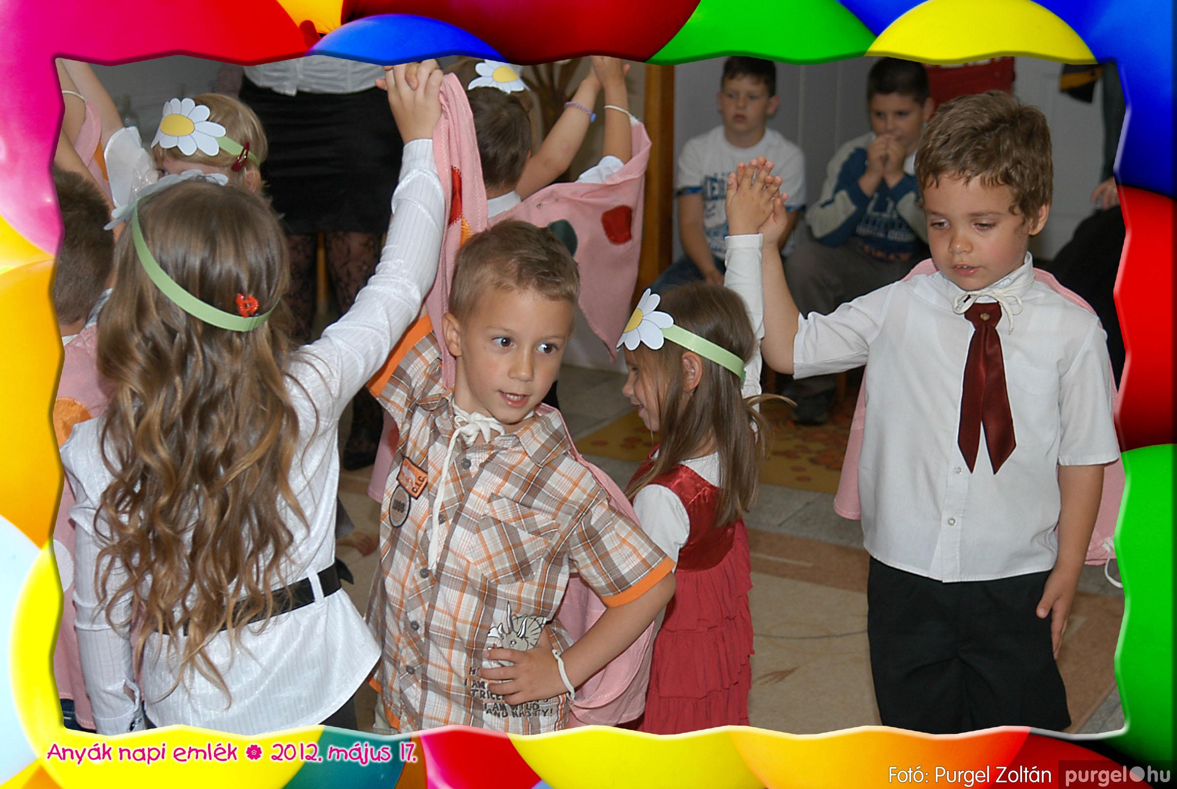 2012.05.17. 048 Kurca-parti Óvoda évzáró 2012. - Nyitnikék csoport - Fotó:PURGEL ZOLTÁN© 512.jpg