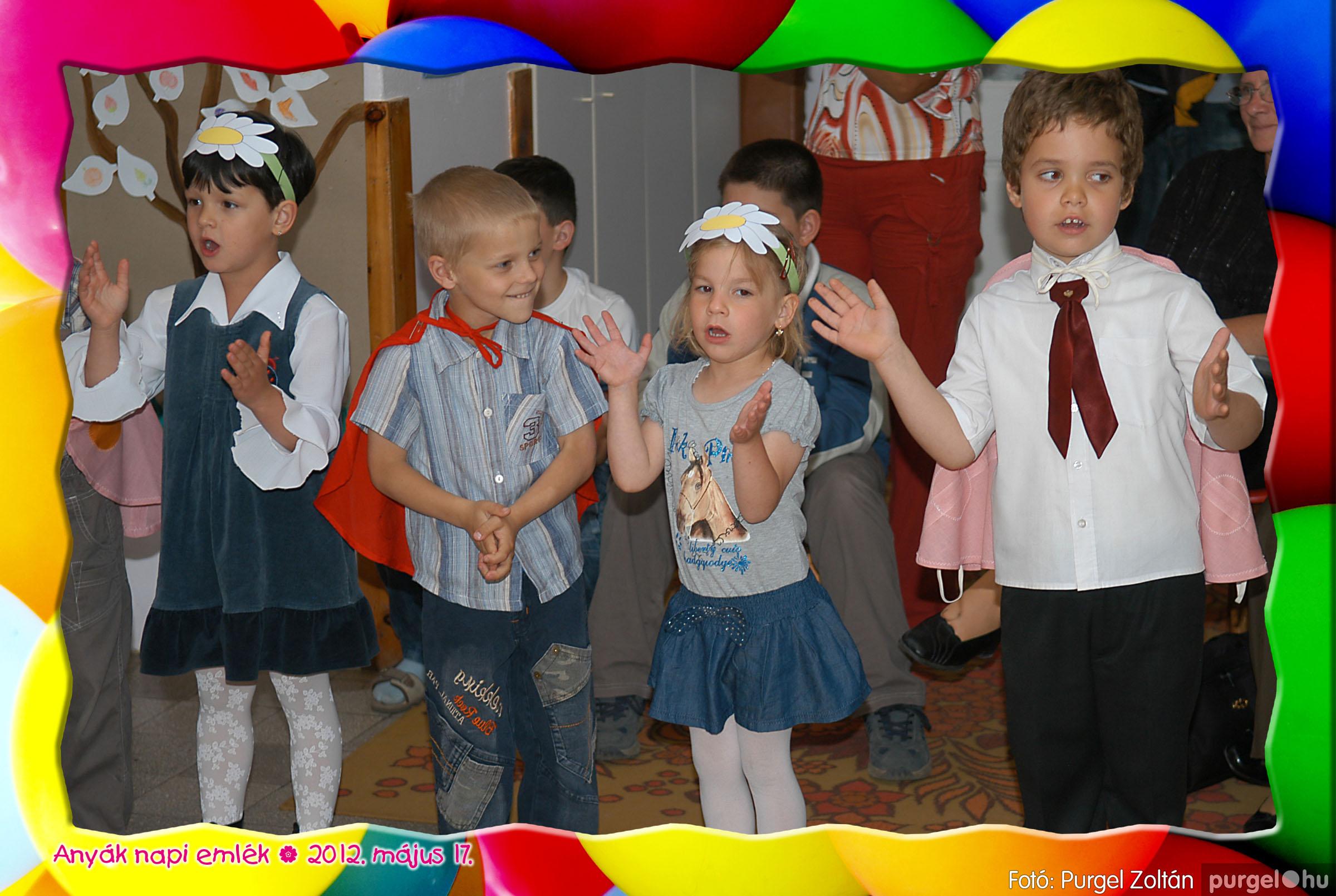 2012.05.17. 050 Kurca-parti Óvoda évzáró 2012. - Nyitnikék csoport - Fotó:PURGEL ZOLTÁN© 514.jpg