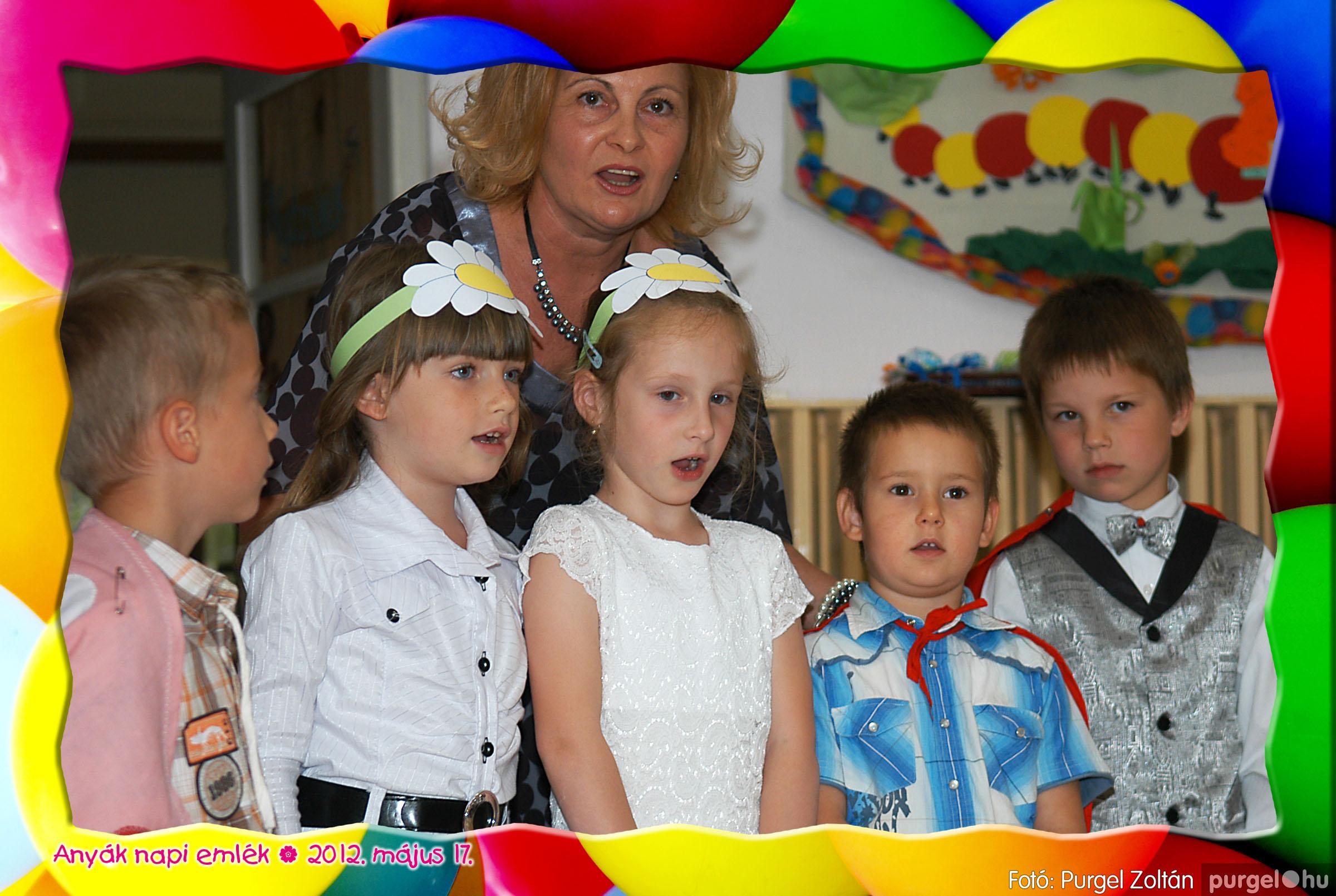 2012.05.17. 053 Kurca-parti Óvoda évzáró 2012. - Nyitnikék csoport - Fotó:PURGEL ZOLTÁN© 517.jpg