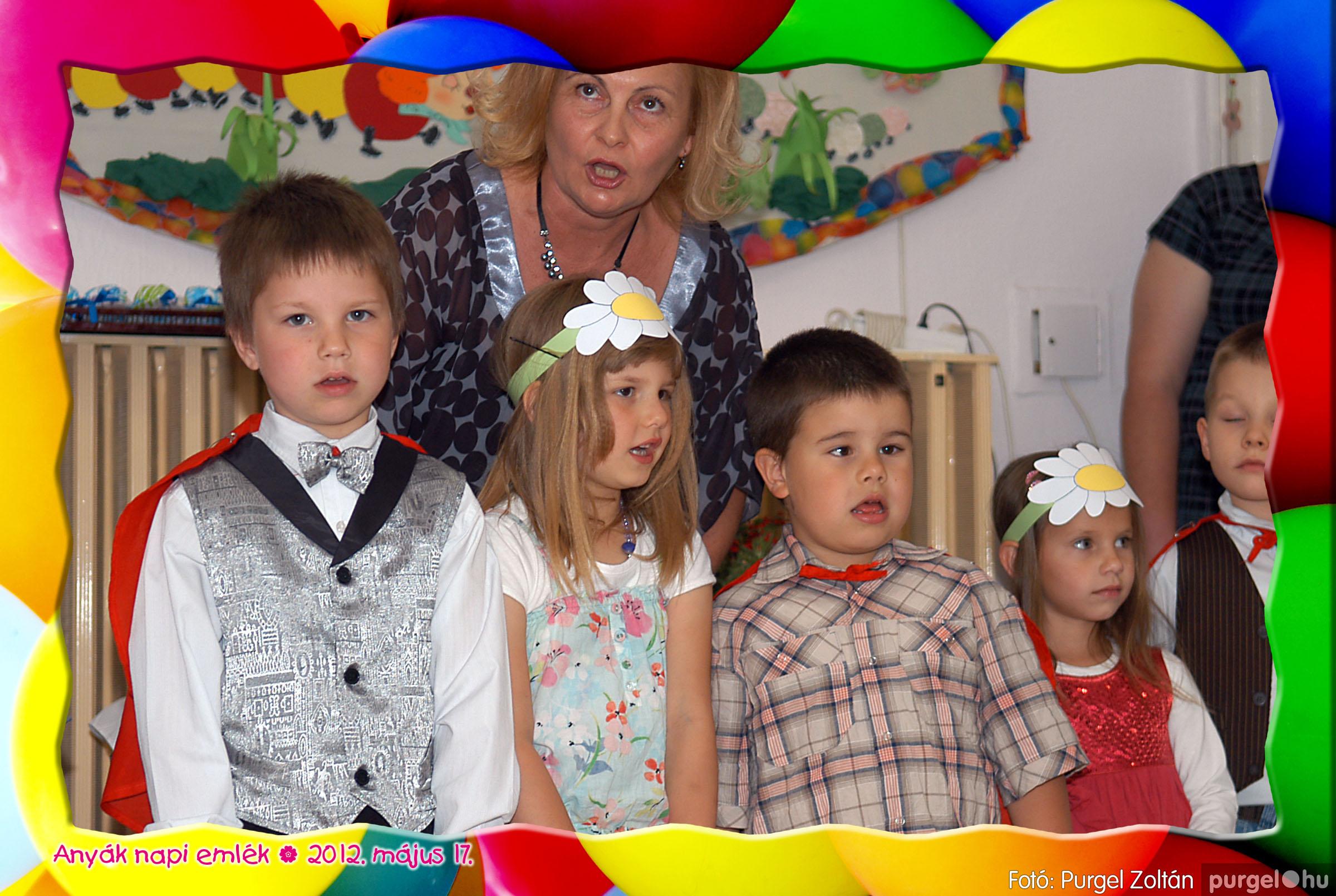2012.05.17. 054 Kurca-parti Óvoda évzáró 2012. - Nyitnikék csoport - Fotó:PURGEL ZOLTÁN© 518.jpg