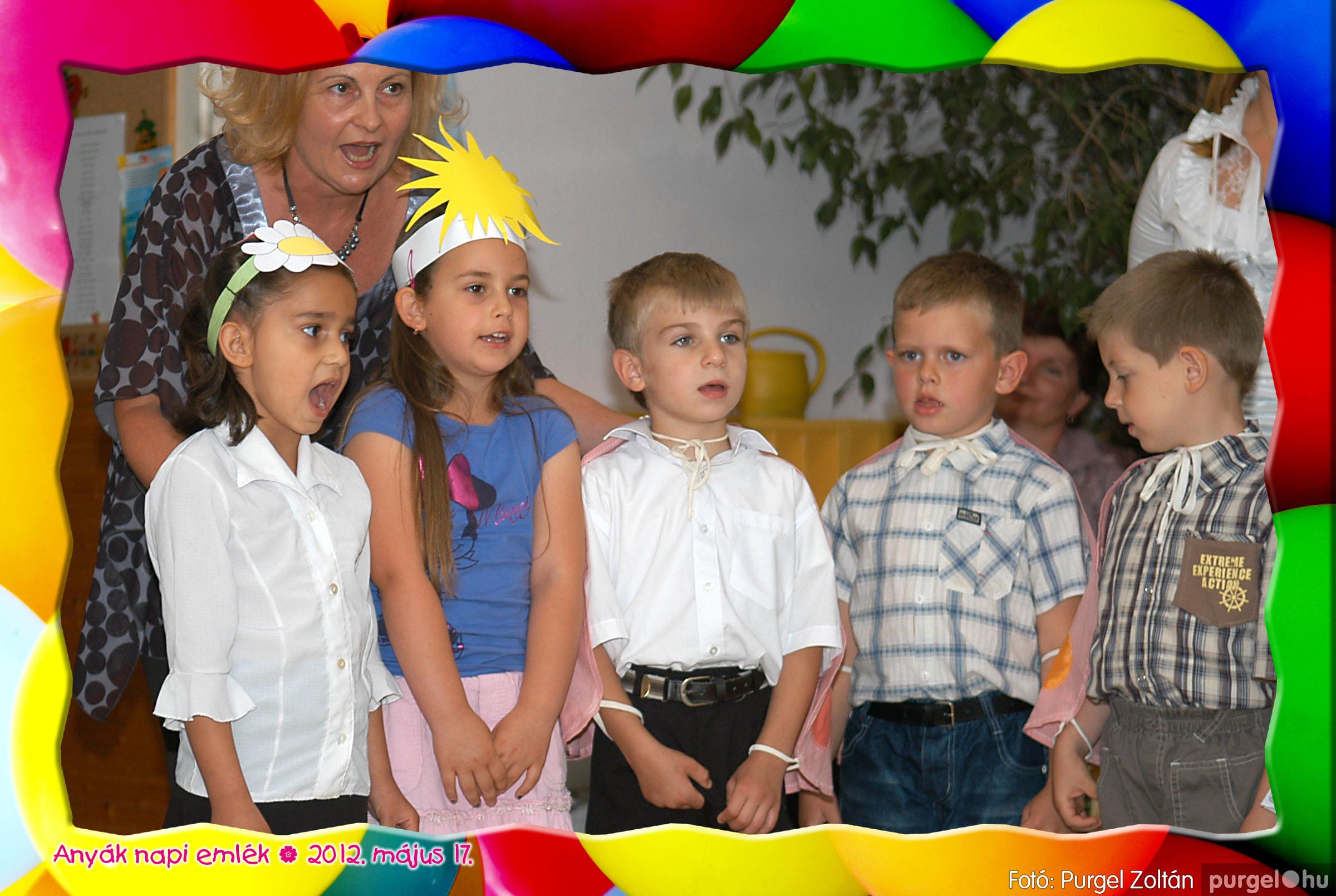 2012.05.17. 056 Kurca-parti Óvoda évzáró 2012. - Nyitnikék csoport - Fotó:PURGEL ZOLTÁN© 520.jpg