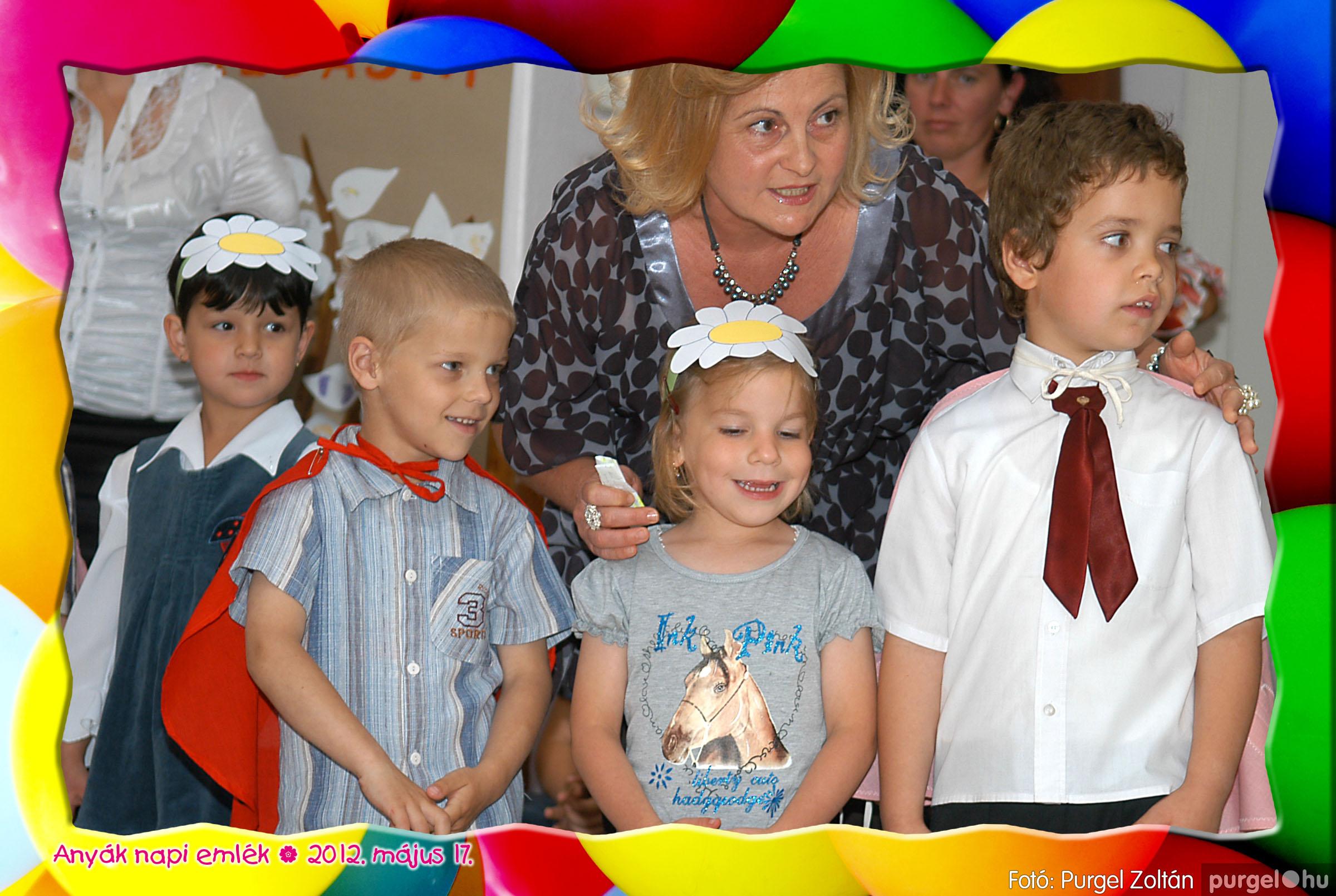 2012.05.17. 058 Kurca-parti Óvoda évzáró 2012. - Nyitnikék csoport - Fotó:PURGEL ZOLTÁN© 522.jpg