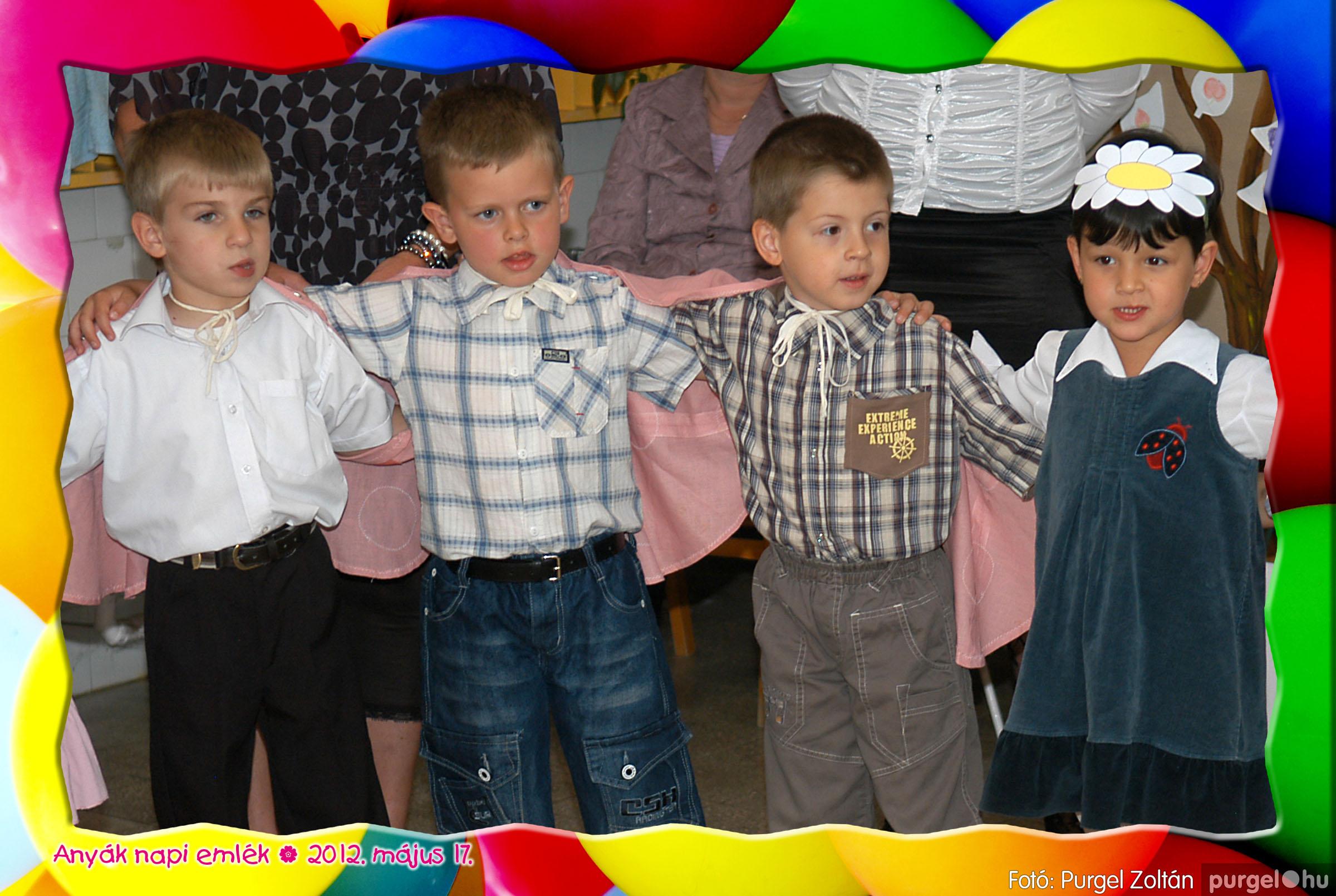 2012.05.17. 060 Kurca-parti Óvoda évzáró 2012. - Nyitnikék csoport - Fotó:PURGEL ZOLTÁN© 524.jpg