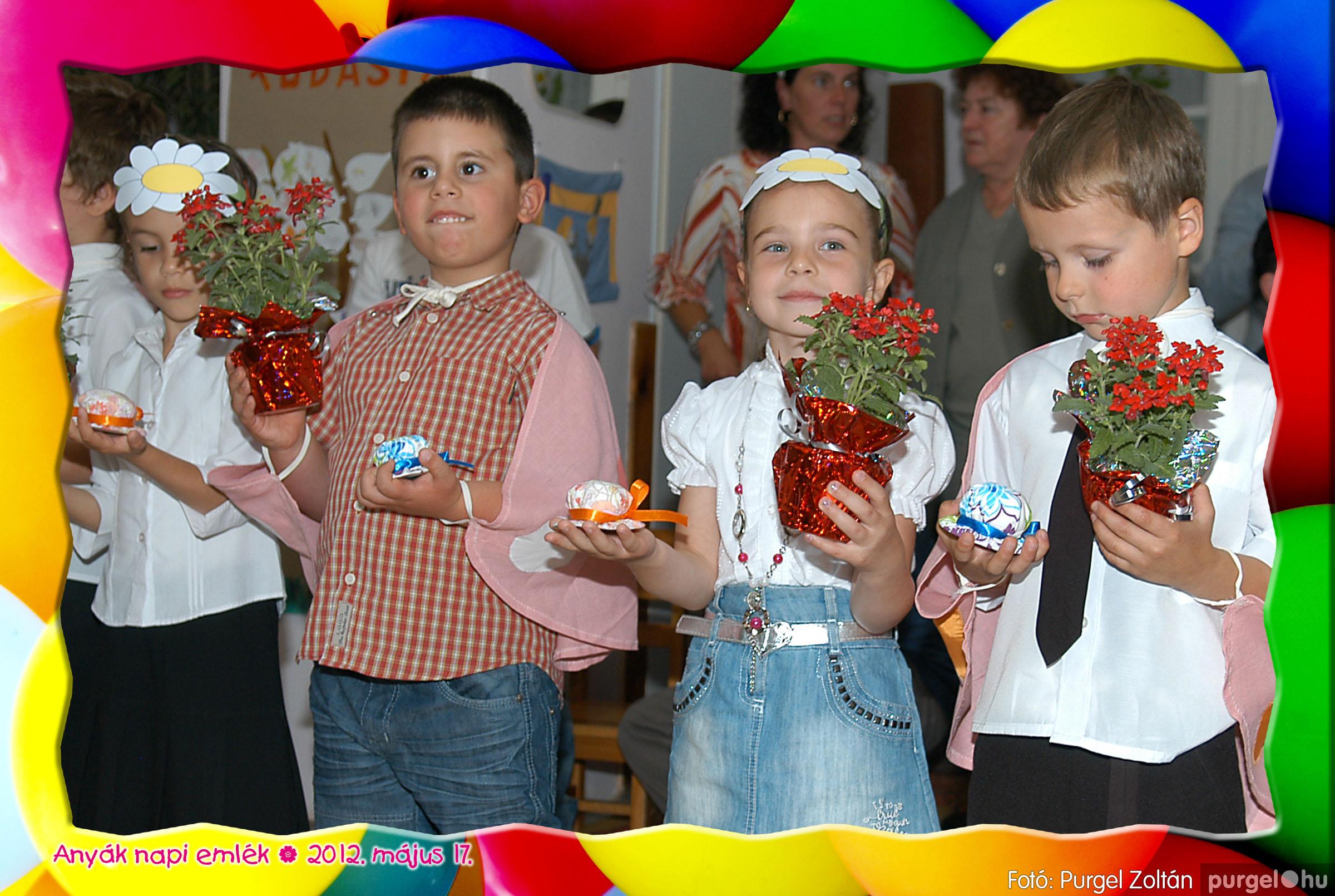2012.05.17. 065 Kurca-parti Óvoda évzáró 2012. - Nyitnikék csoport - Fotó:PURGEL ZOLTÁN© 529.jpg