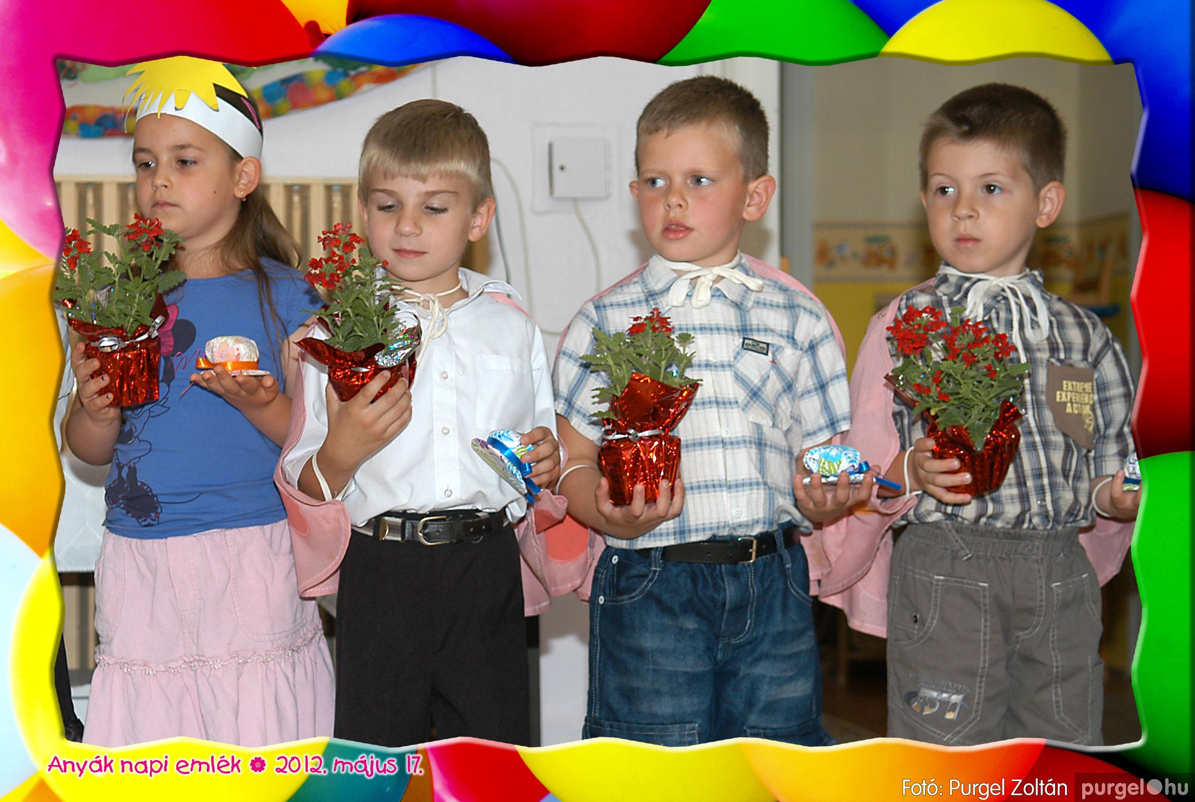 2012.05.17. 068 Kurca-parti Óvoda évzáró 2012. - Nyitnikék csoport - Fotó:PURGEL ZOLTÁN© 532.jpg