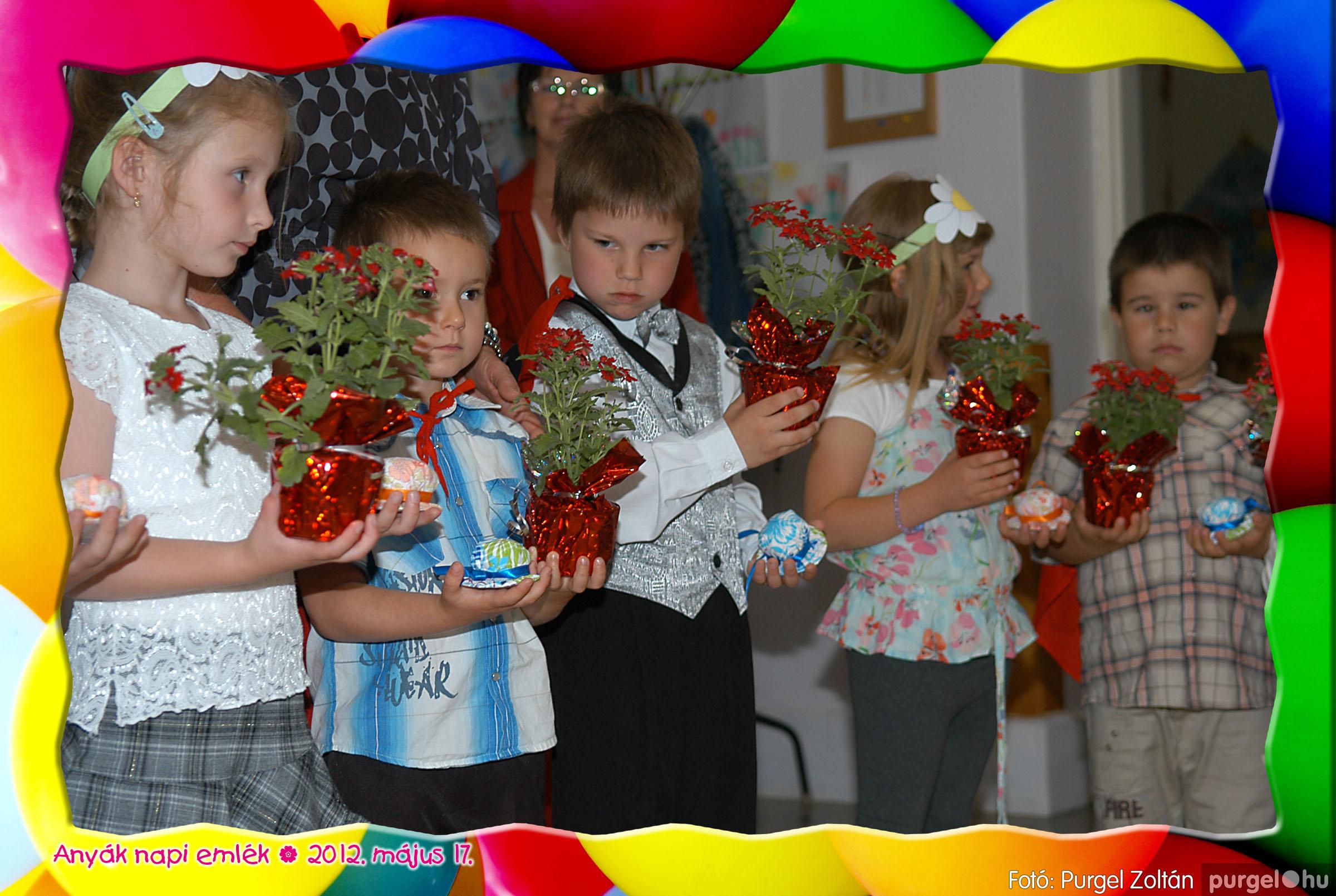 2012.05.17. 070 Kurca-parti Óvoda évzáró 2012. - Nyitnikék csoport - Fotó:PURGEL ZOLTÁN© 534.jpg