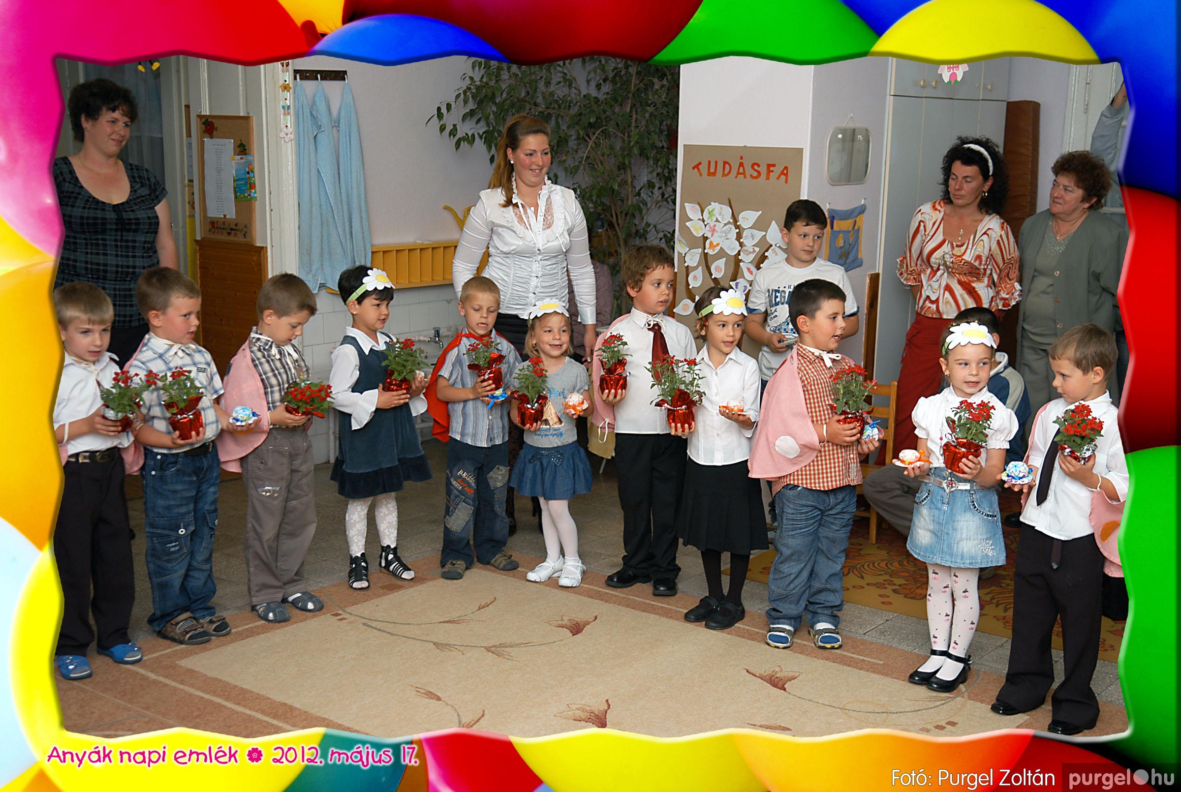 2012.05.17. 072 Kurca-parti Óvoda évzáró 2012. - Nyitnikék csoport - Fotó:PURGEL ZOLTÁN© 536.jpg