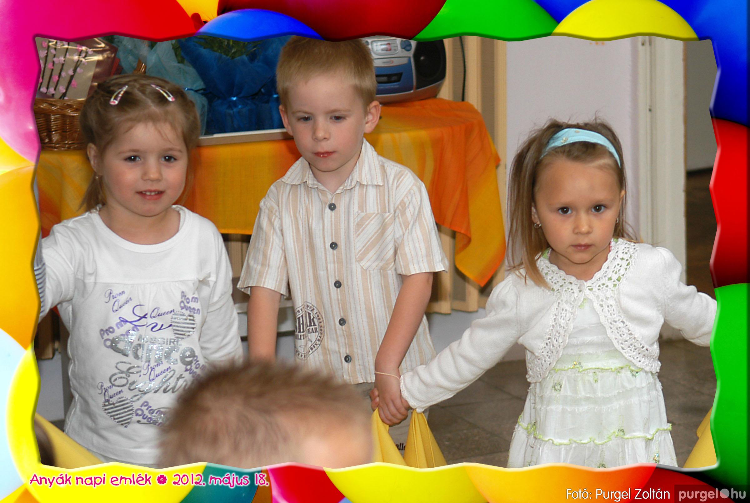 2012.05.18. 074 Kurca-parti Óvoda évzáró 2012. - Vackor csoport - Fotó:PURGEL ZOLTÁN© 302.jpg