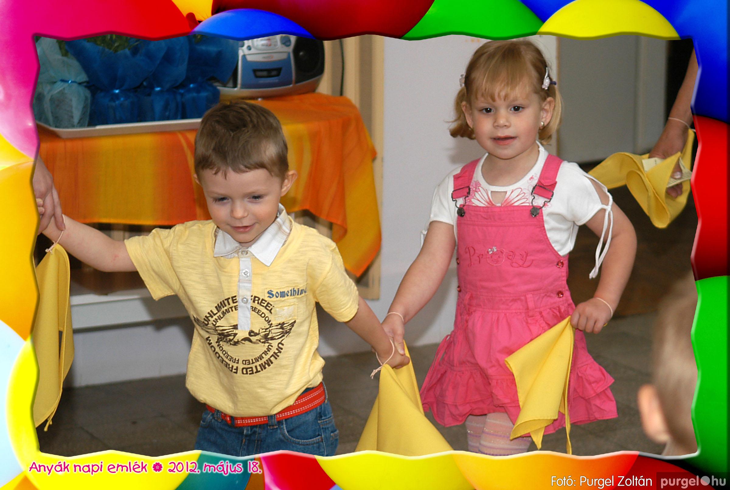 2012.05.18. 075 Kurca-parti Óvoda évzáró 2012. - Vackor csoport - Fotó:PURGEL ZOLTÁN© 303.jpg