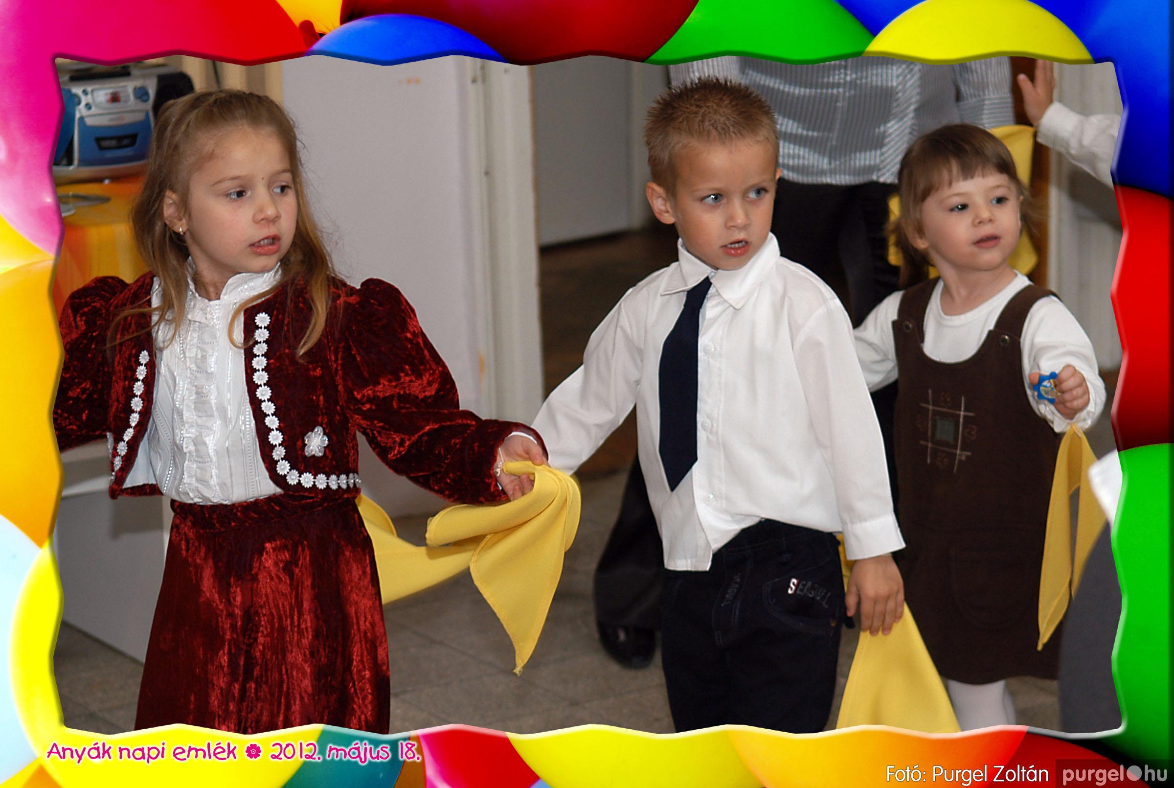 2012.05.18. 082 Kurca-parti Óvoda évzáró 2012. - Vackor csoport - Fotó:PURGEL ZOLTÁN© 310.jpg