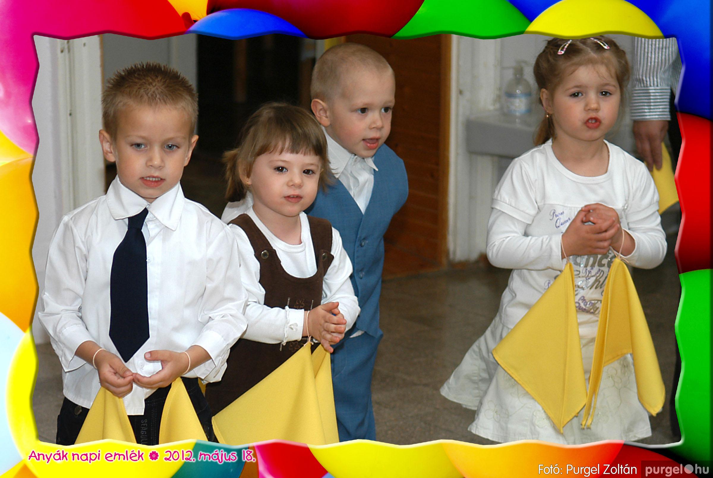 2012.05.18. 083 Kurca-parti Óvoda évzáró 2012. - Vackor csoport - Fotó:PURGEL ZOLTÁN© 311.jpg