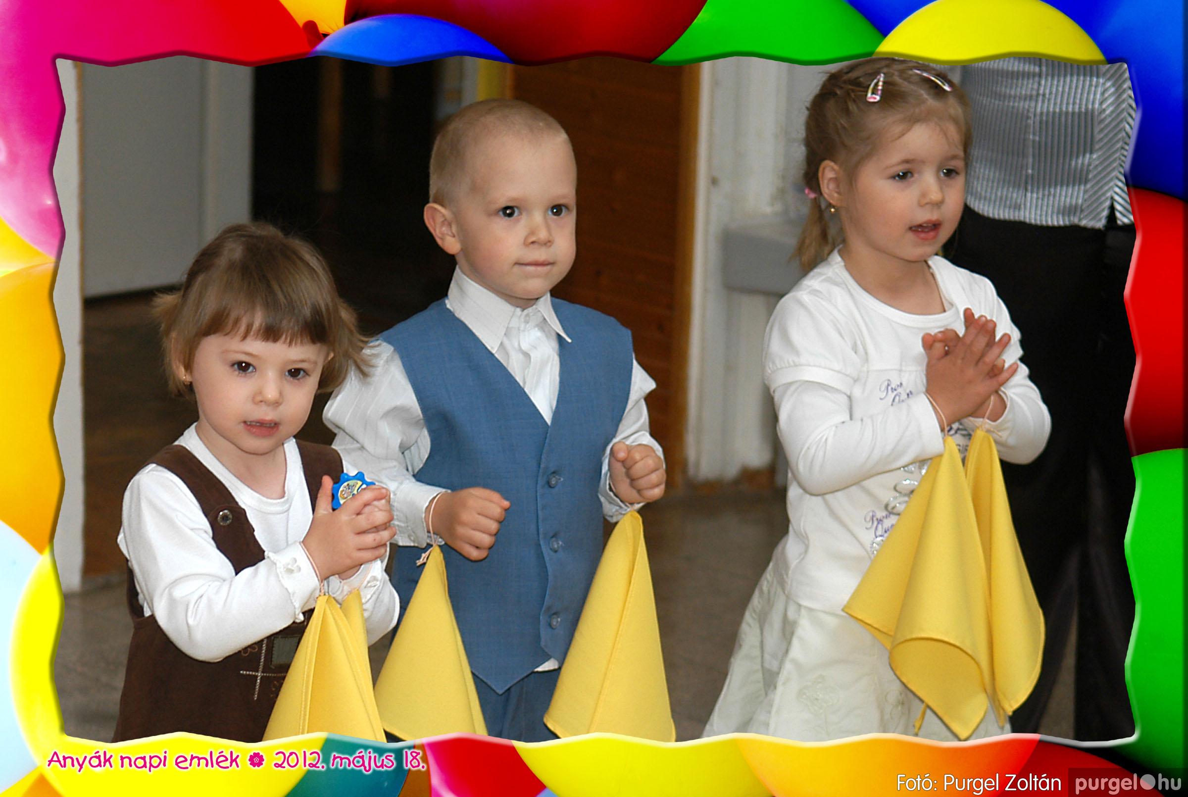 2012.05.18. 084 Kurca-parti Óvoda évzáró 2012. - Vackor csoport - Fotó:PURGEL ZOLTÁN© 312.jpg