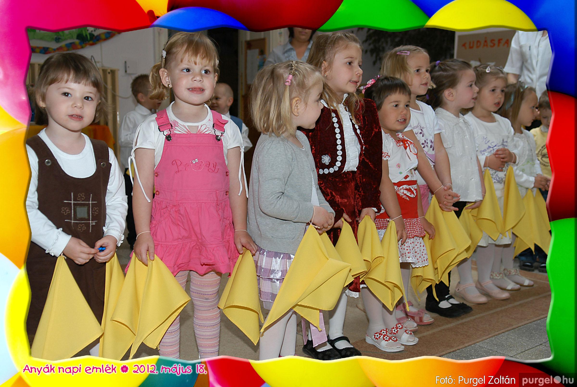 2012.05.18. 085 Kurca-parti Óvoda évzáró 2012. - Vackor csoport - Fotó:PURGEL ZOLTÁN© 313.jpg