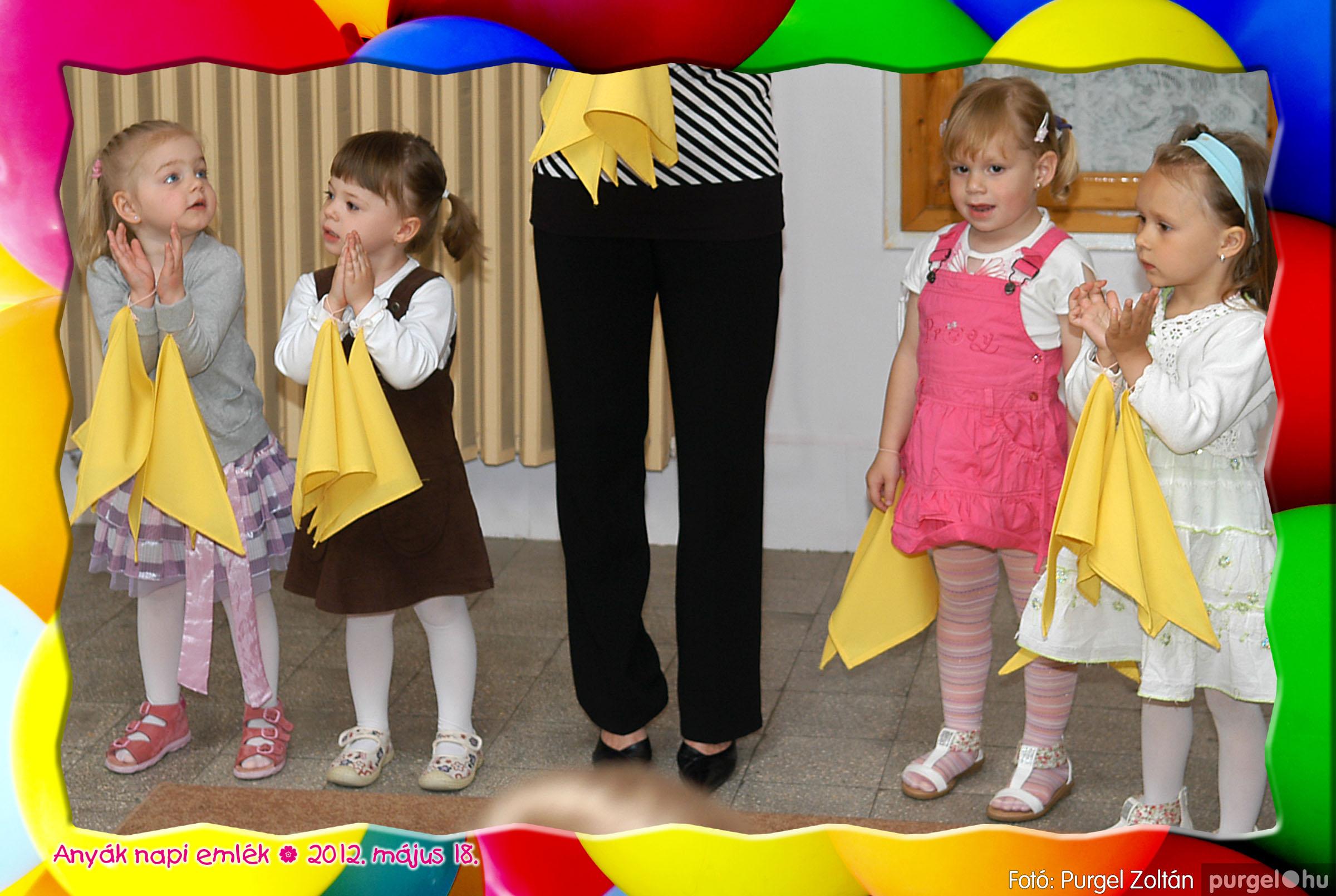 2012.05.18. 091 Kurca-parti Óvoda évzáró 2012. - Vackor csoport - Fotó:PURGEL ZOLTÁN© 319.jpg