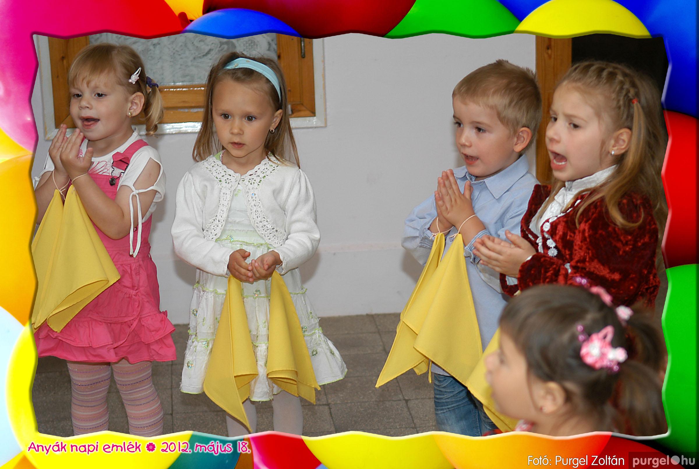 2012.05.18. 092 Kurca-parti Óvoda évzáró 2012. - Vackor csoport - Fotó:PURGEL ZOLTÁN© 320.jpg