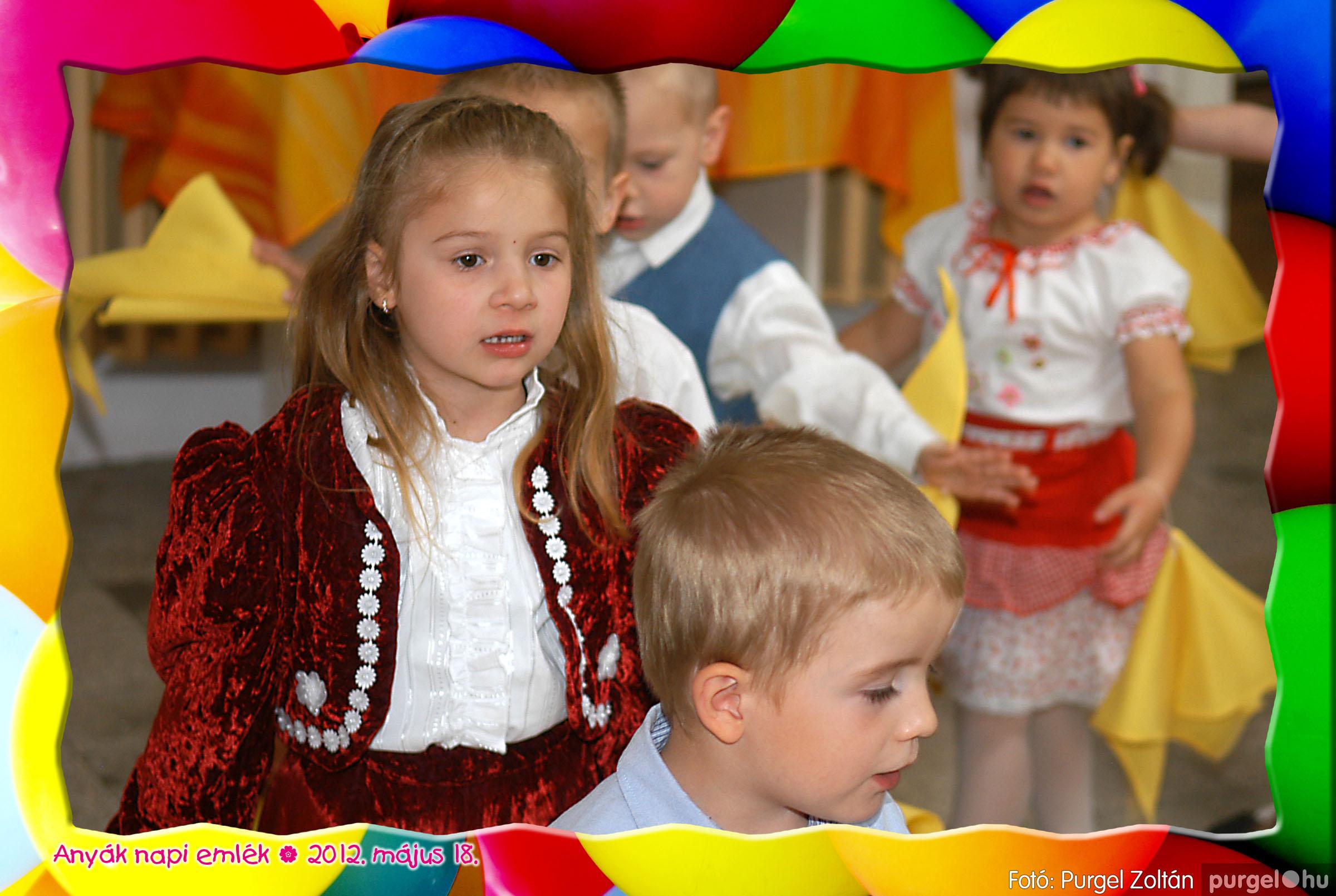 2012.05.18. 094 Kurca-parti Óvoda évzáró 2012. - Vackor csoport - Fotó:PURGEL ZOLTÁN© 322.jpg