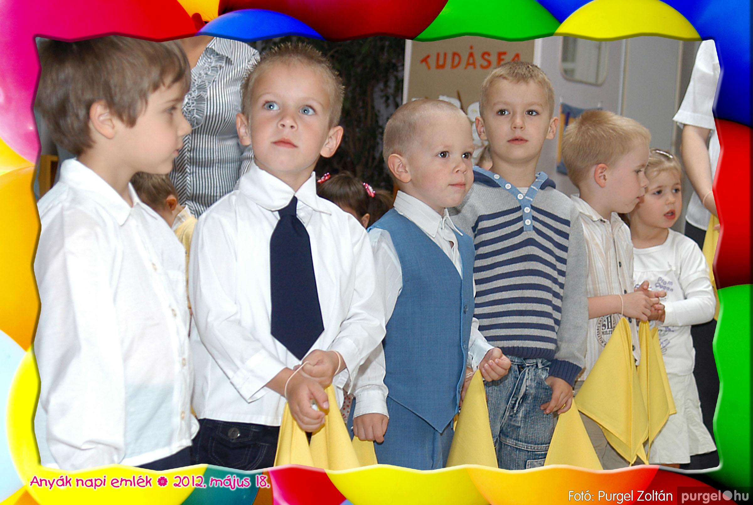 2012.05.18. 095 Kurca-parti Óvoda évzáró 2012. - Vackor csoport - Fotó:PURGEL ZOLTÁN© 323.jpg