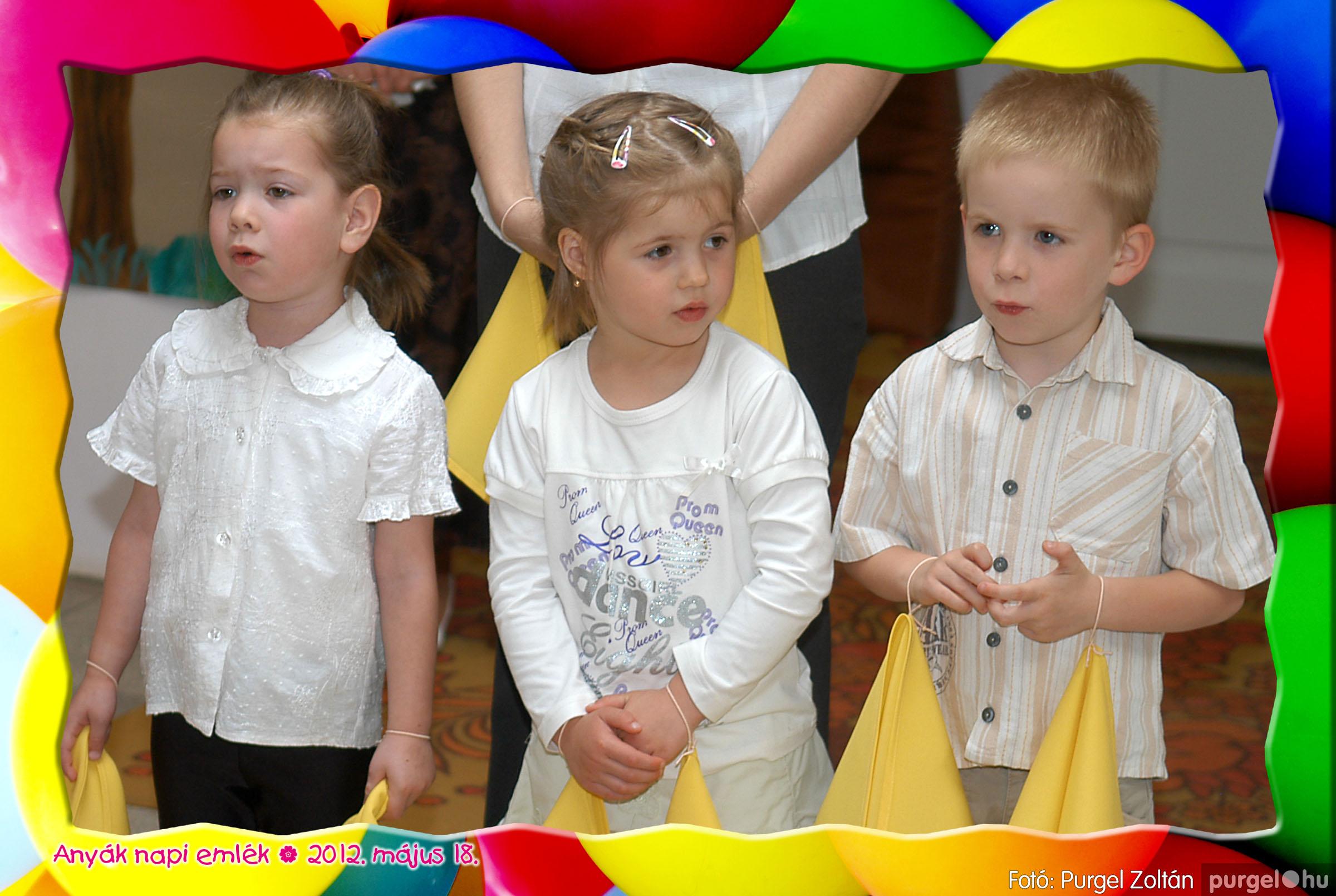 2012.05.18. 098 Kurca-parti Óvoda évzáró 2012. - Vackor csoport - Fotó:PURGEL ZOLTÁN© 326.jpg