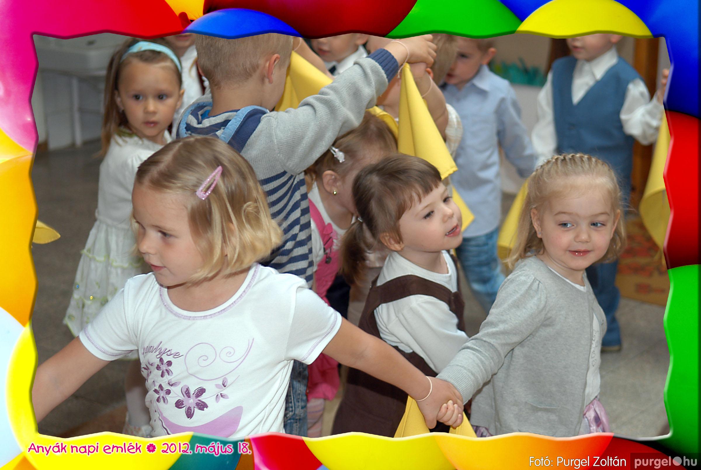 2012.05.18. 100 Kurca-parti Óvoda évzáró 2012. - Vackor csoport - Fotó:PURGEL ZOLTÁN© 328.jpg