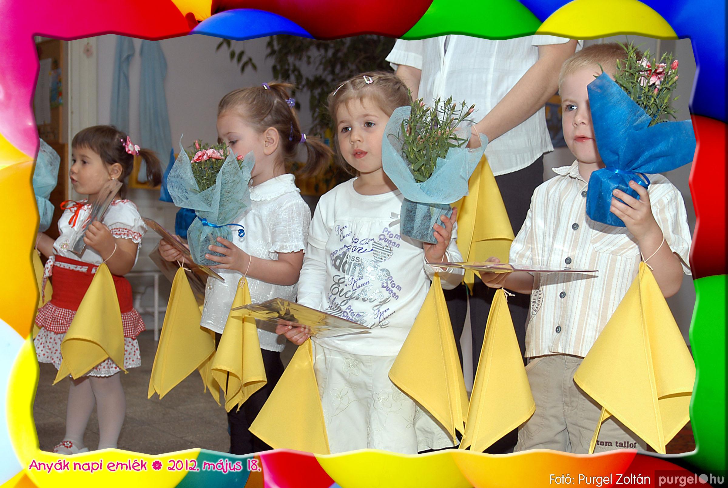 2012.05.18. 107 Kurca-parti Óvoda évzáró 2012. - Vackor csoport - Fotó:PURGEL ZOLTÁN© 335.jpg