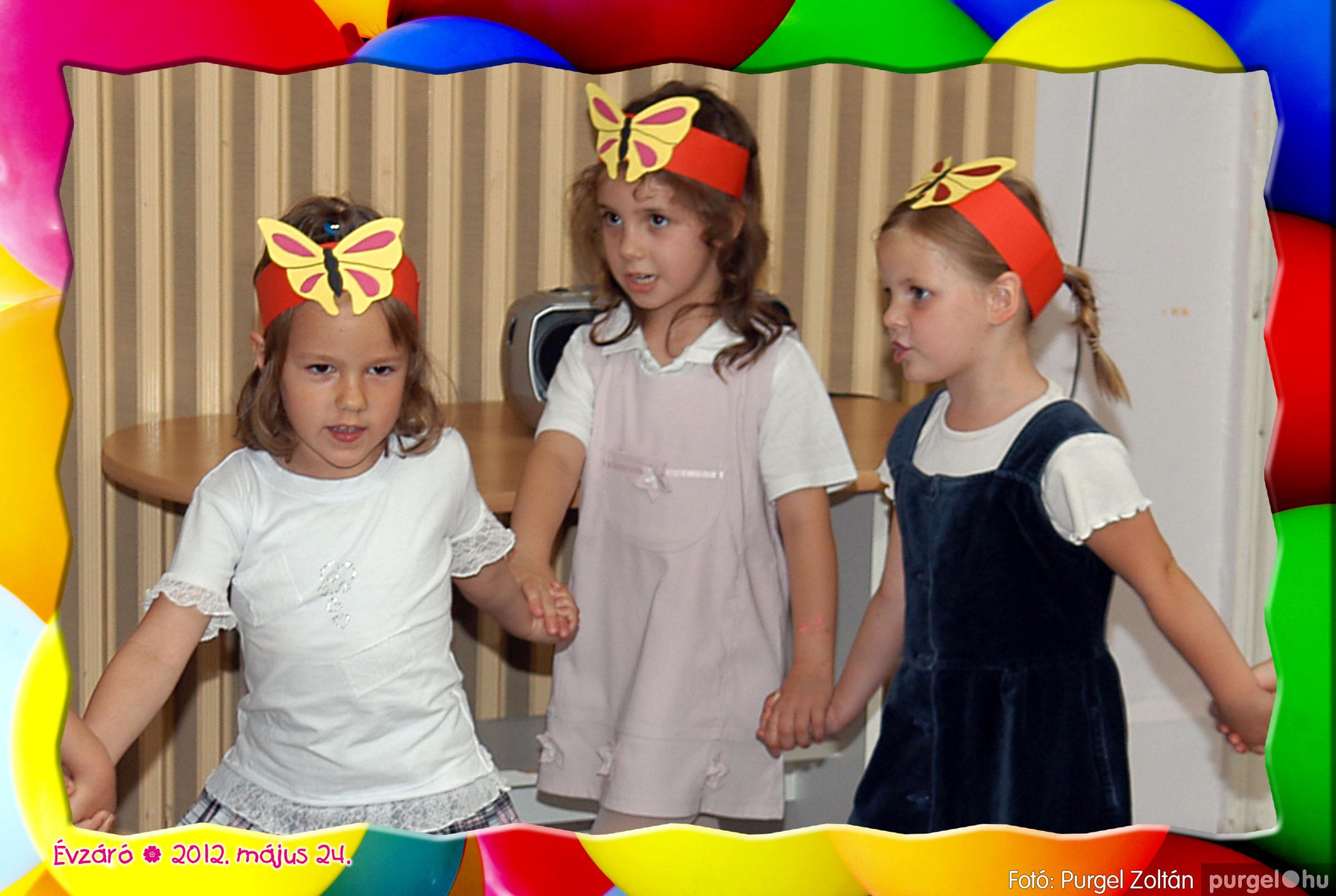 2012.05.24. 109 Kurca-parti Óvoda évzáró 2012. - Kisvakond csoport - Fotó:PURGEL ZOLTÁN© 401.jpg