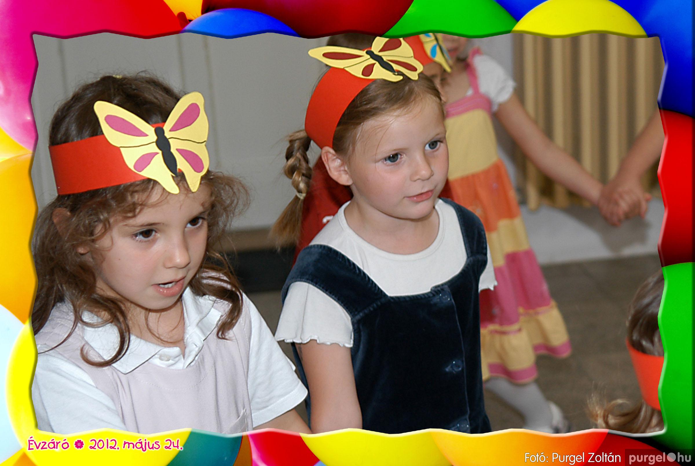2012.05.24. 110 Kurca-parti Óvoda évzáró 2012. - Kisvakond csoport - Fotó:PURGEL ZOLTÁN© 402.jpg
