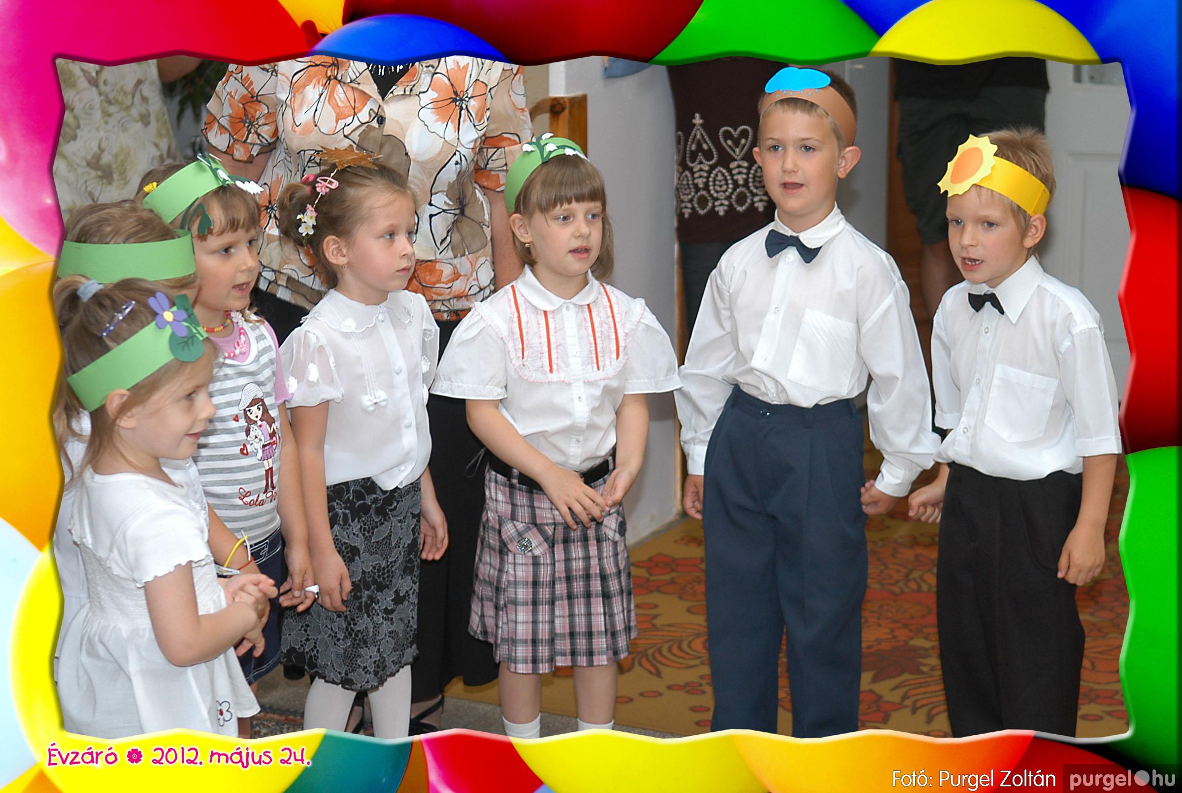2012.05.24. 111 Kurca-parti Óvoda évzáró 2012. - Kisvakond csoport - Fotó:PURGEL ZOLTÁN© 403.jpg