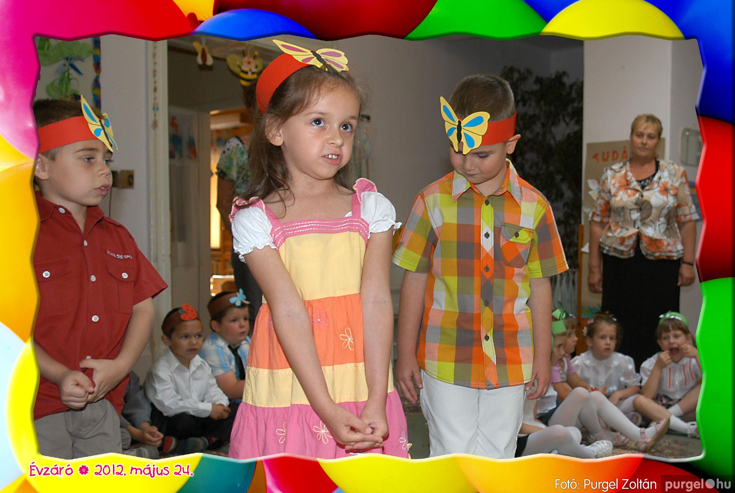 2012.05.24. 120 Kurca-parti Óvoda évzáró 2012. - Kisvakond csoport - Fotó:PURGEL ZOLTÁN© 412.jpg