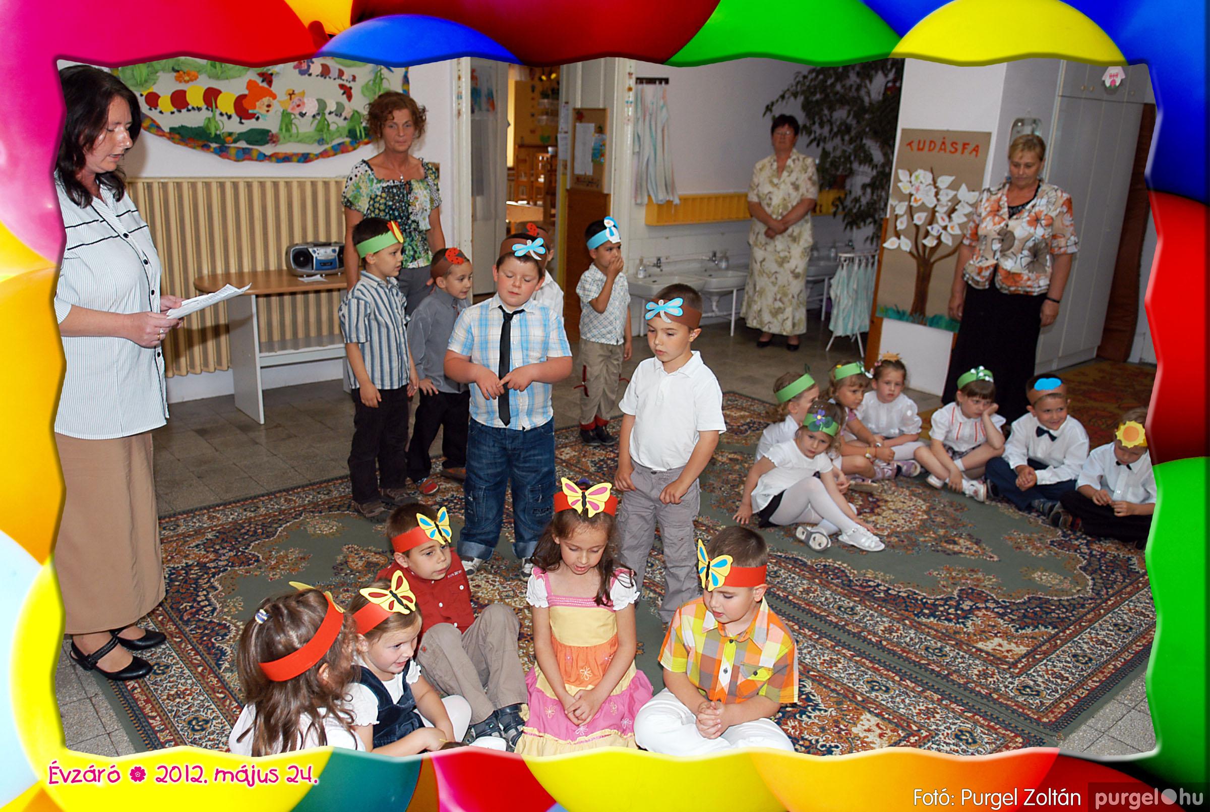 2012.05.24. 122 Kurca-parti Óvoda évzáró 2012. - Kisvakond csoport - Fotó:PURGEL ZOLTÁN© 414.jpg