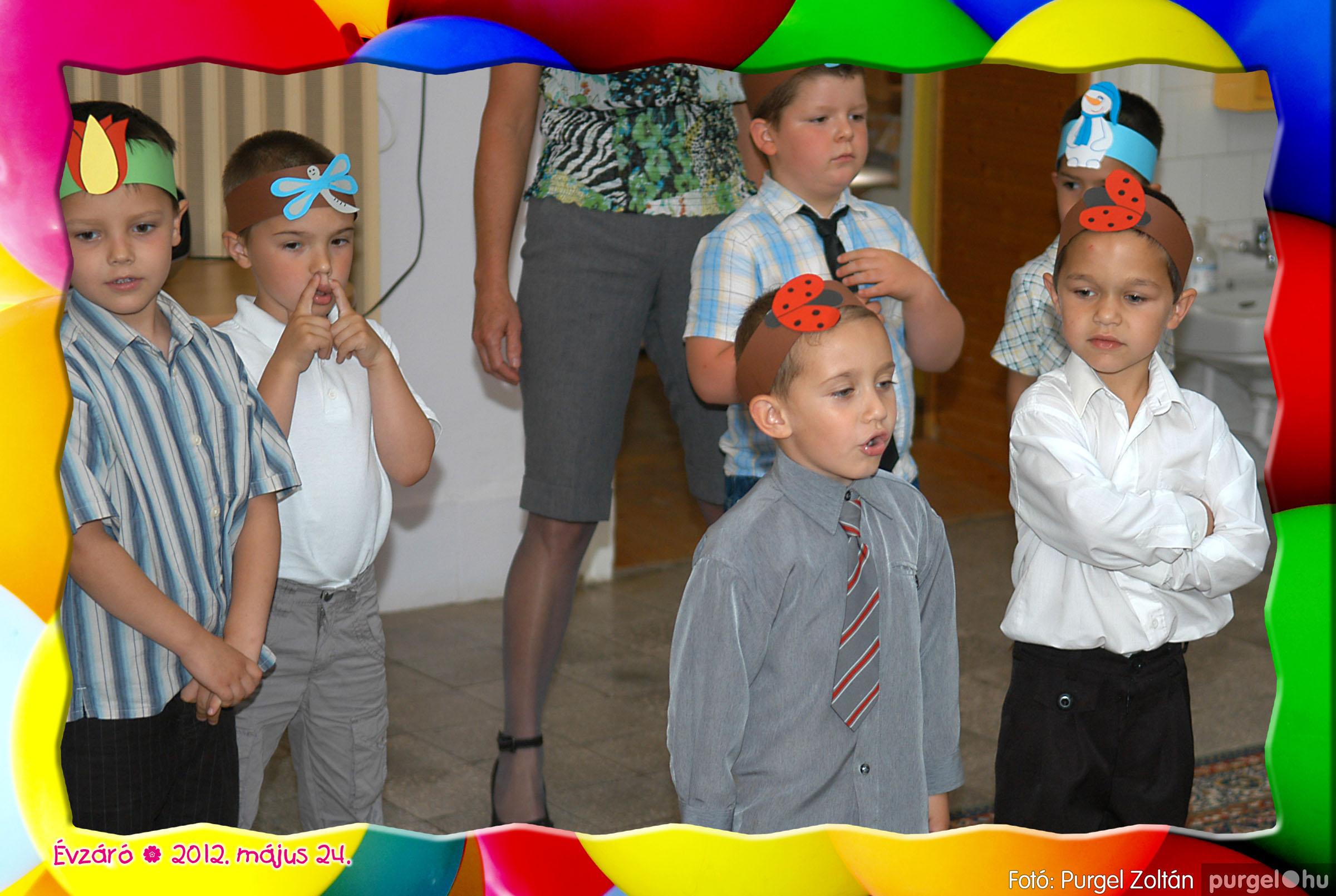 2012.05.24. 125 Kurca-parti Óvoda évzáró 2012. - Kisvakond csoport - Fotó:PURGEL ZOLTÁN© 417.jpg