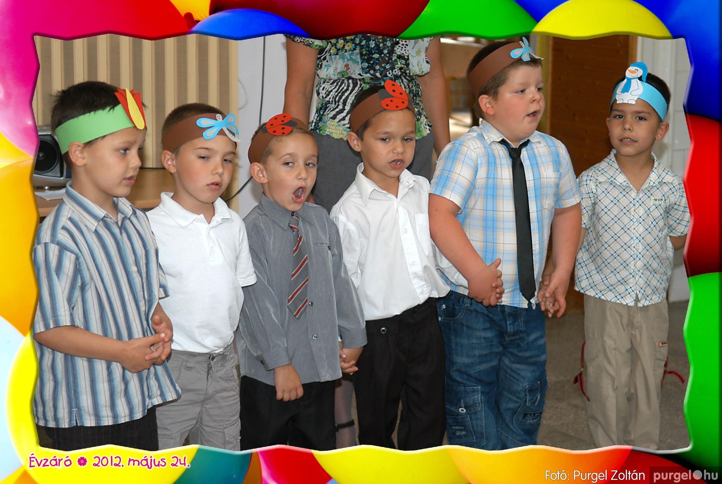 2012.05.24. 126 Kurca-parti Óvoda évzáró 2012. - Kisvakond csoport - Fotó:PURGEL ZOLTÁN© 418.jpg