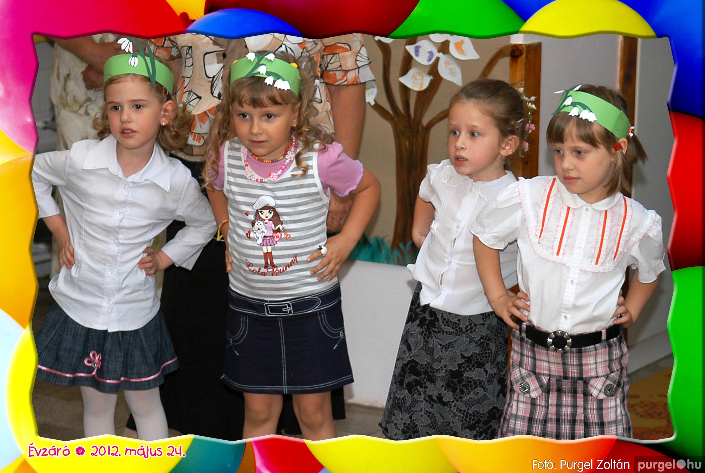 2012.05.24. 131 Kurca-parti Óvoda évzáró 2012. - Kisvakond csoport - Fotó:PURGEL ZOLTÁN© 423.jpg