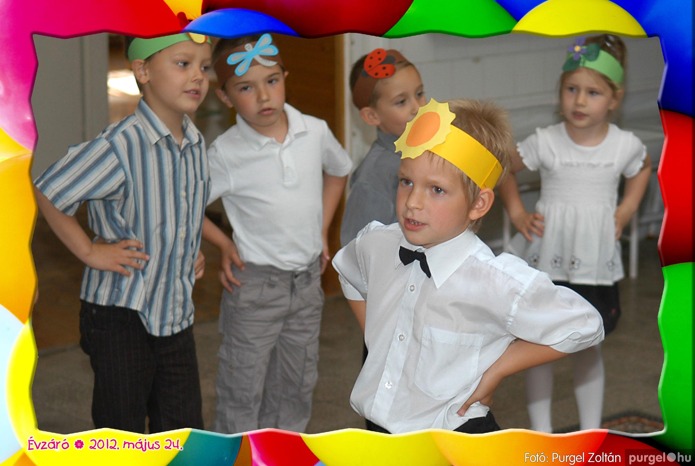 2012.05.24. 134 Kurca-parti Óvoda évzáró 2012. - Kisvakond csoport - Fotó:PURGEL ZOLTÁN© 426.jpg