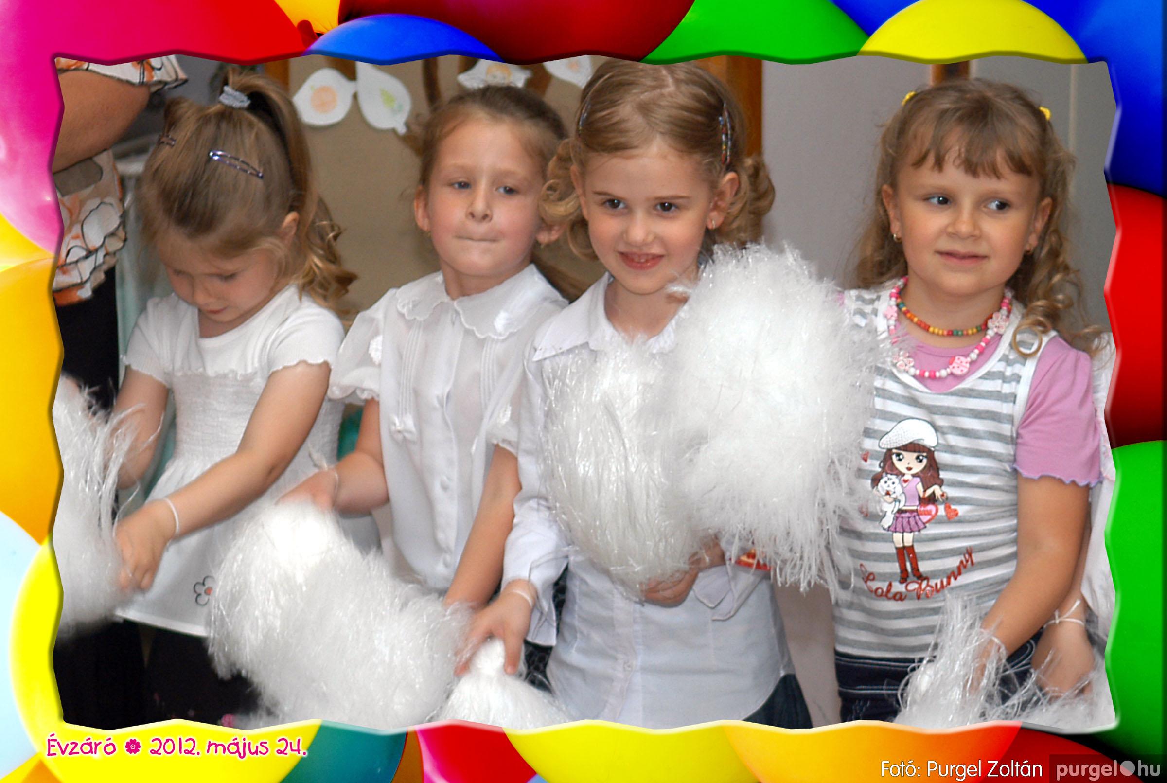 2012.05.24. 137 Kurca-parti Óvoda évzáró 2012. - Kisvakond csoport - Fotó:PURGEL ZOLTÁN© 429.jpg