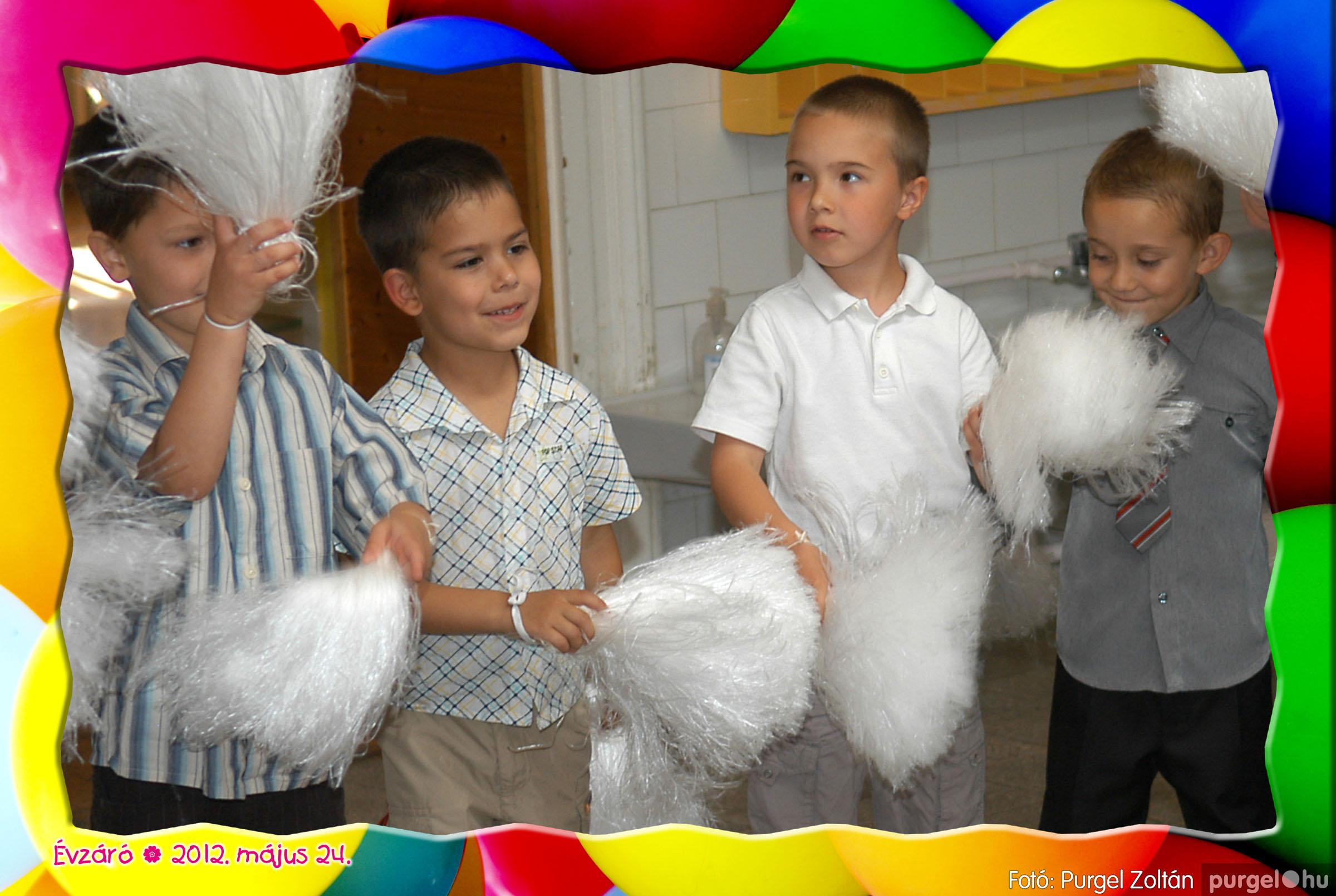 2012.05.24. 138 Kurca-parti Óvoda évzáró 2012. - Kisvakond csoport - Fotó:PURGEL ZOLTÁN© 430.jpg