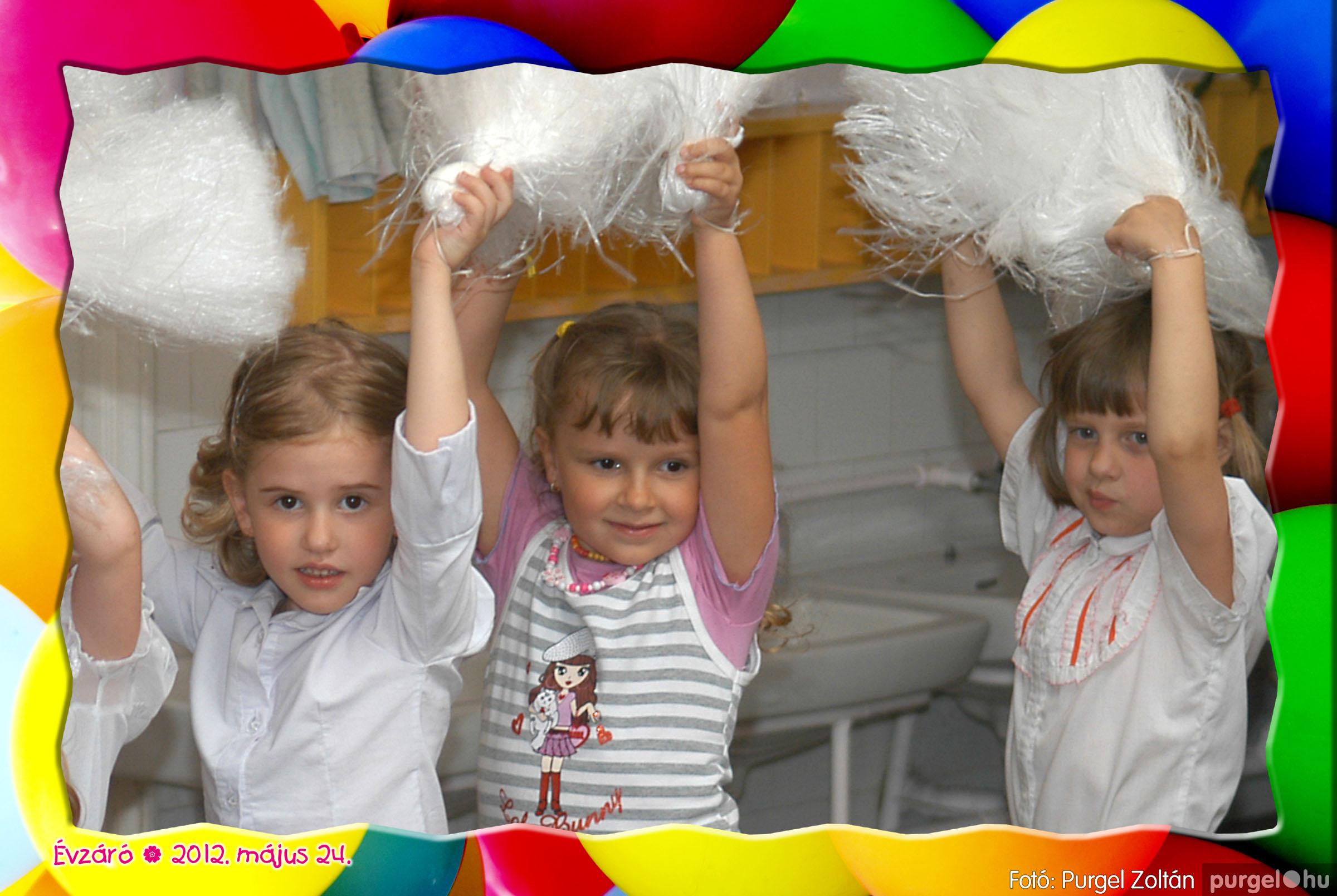 2012.05.24. 139 Kurca-parti Óvoda évzáró 2012. - Kisvakond csoport - Fotó:PURGEL ZOLTÁN© 431.jpg