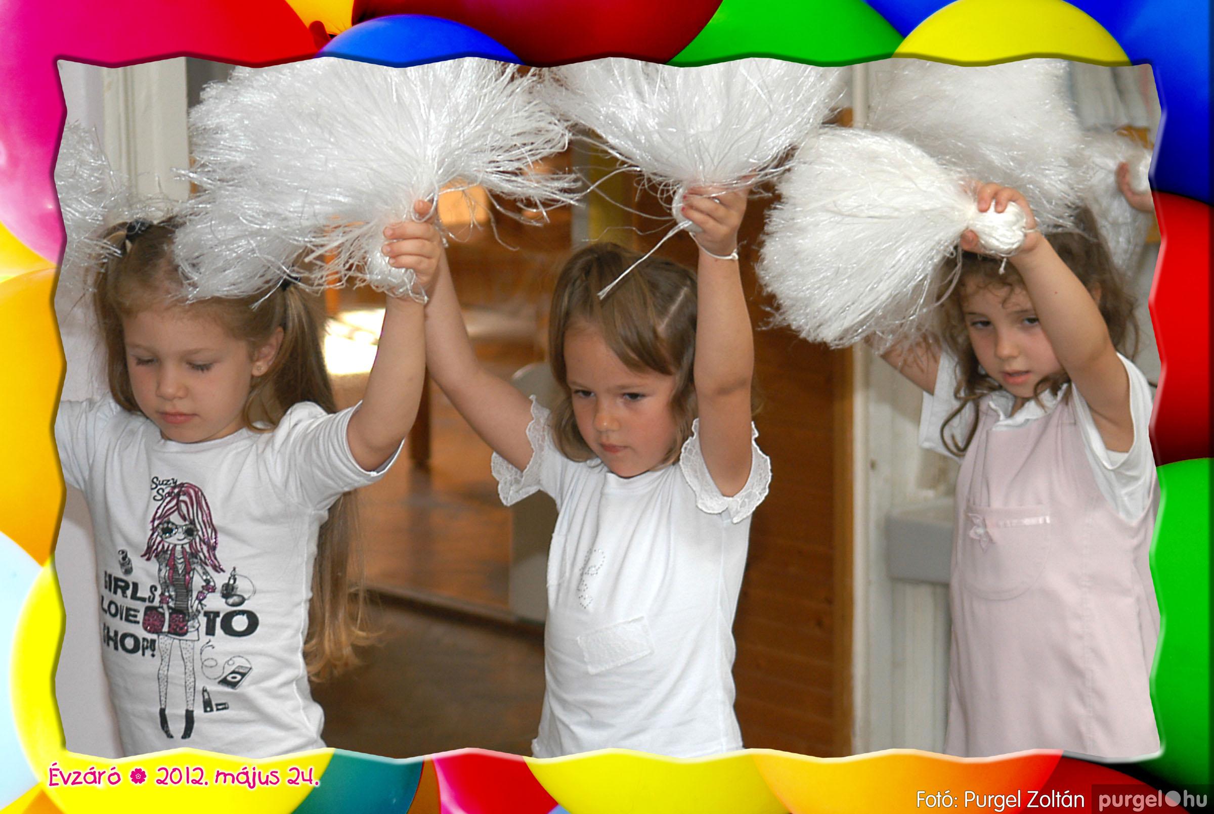 2012.05.24. 140 Kurca-parti Óvoda évzáró 2012. - Kisvakond csoport - Fotó:PURGEL ZOLTÁN© 432.jpg