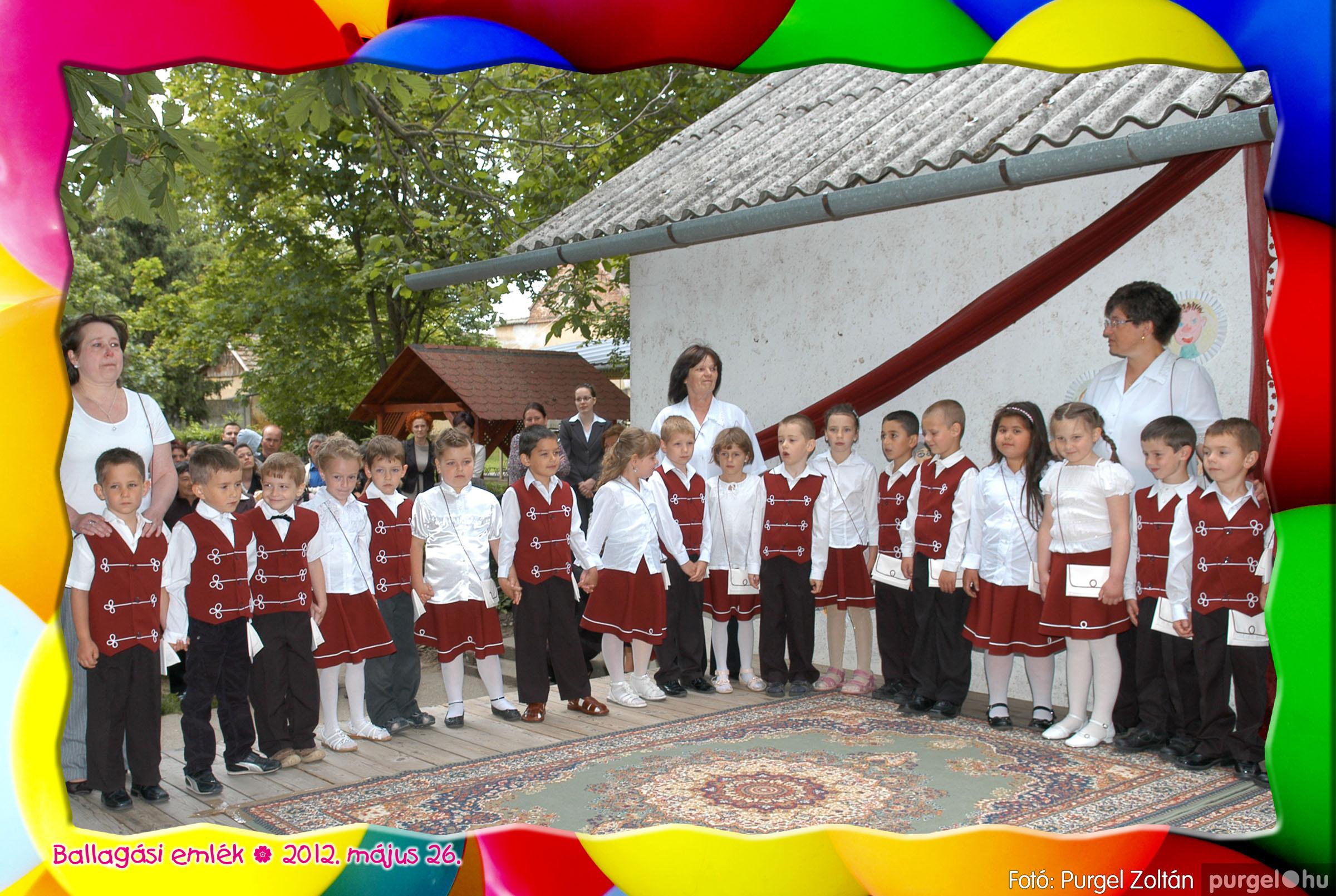 2012.05.26. 247 Kurca-parti Óvoda évzáró 2012. - Szivárvány csoport - Fotó:PURGEL ZOLTÁN© 662.jpg