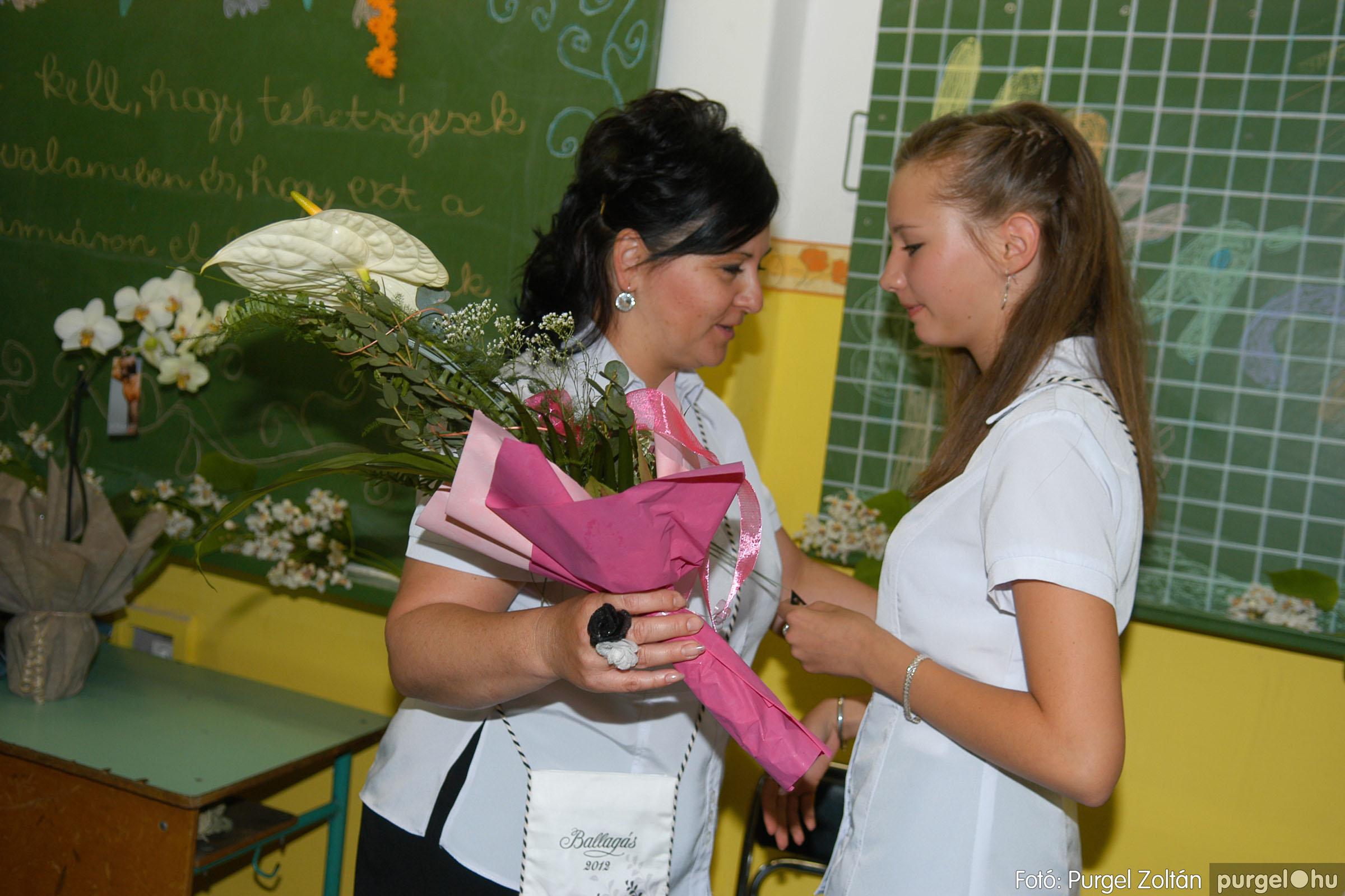 2012.06.16. 017 Forray Máté Általános Iskola ballagás 2016. - Fotó:PURGEL ZOLTÁN© DSC_0032q.JPG