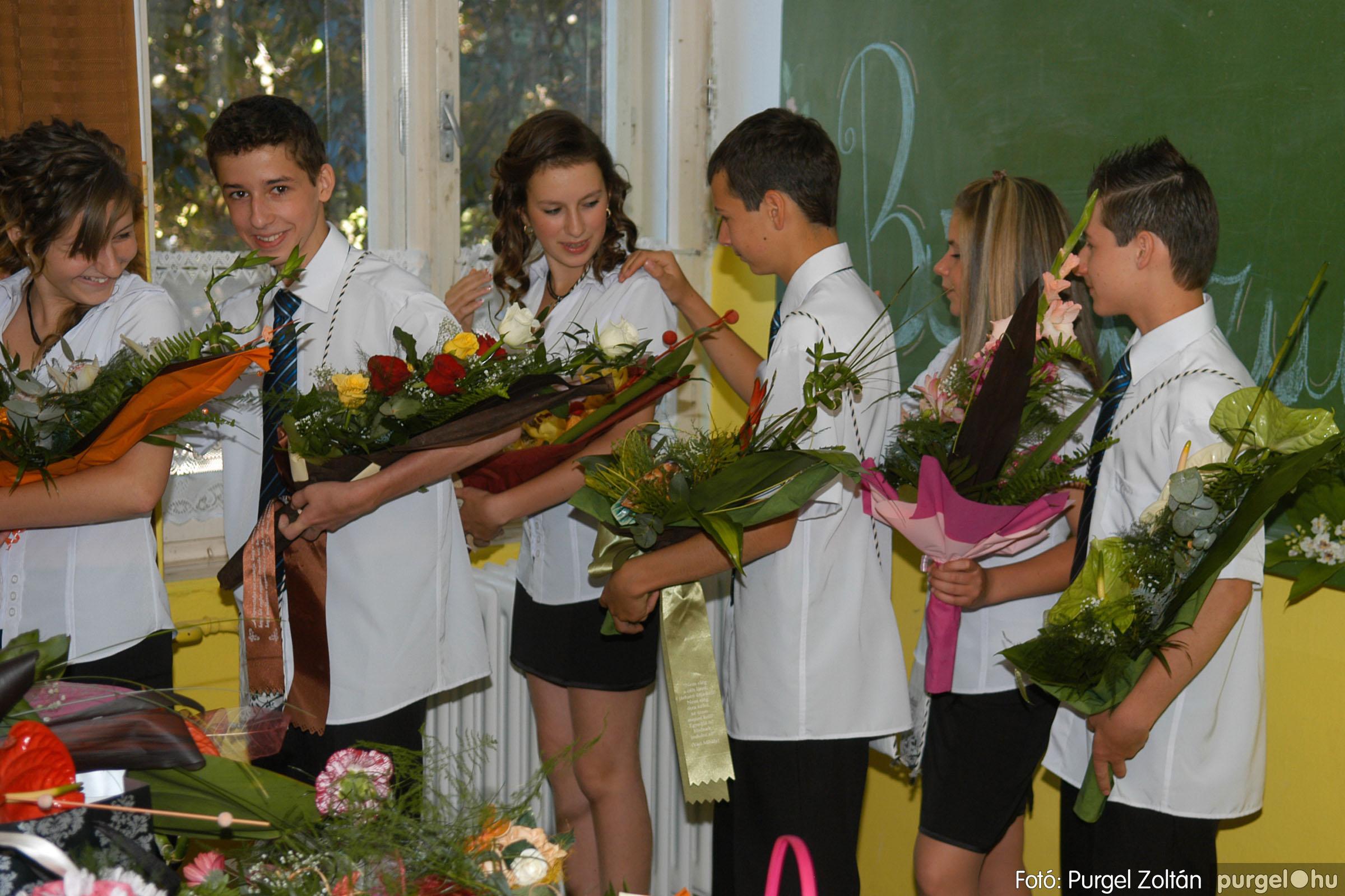 2012.06.16. 038 Forray Máté Általános Iskola ballagás 2016. - Fotó:PURGEL ZOLTÁN© DSC_0067q.JPG
