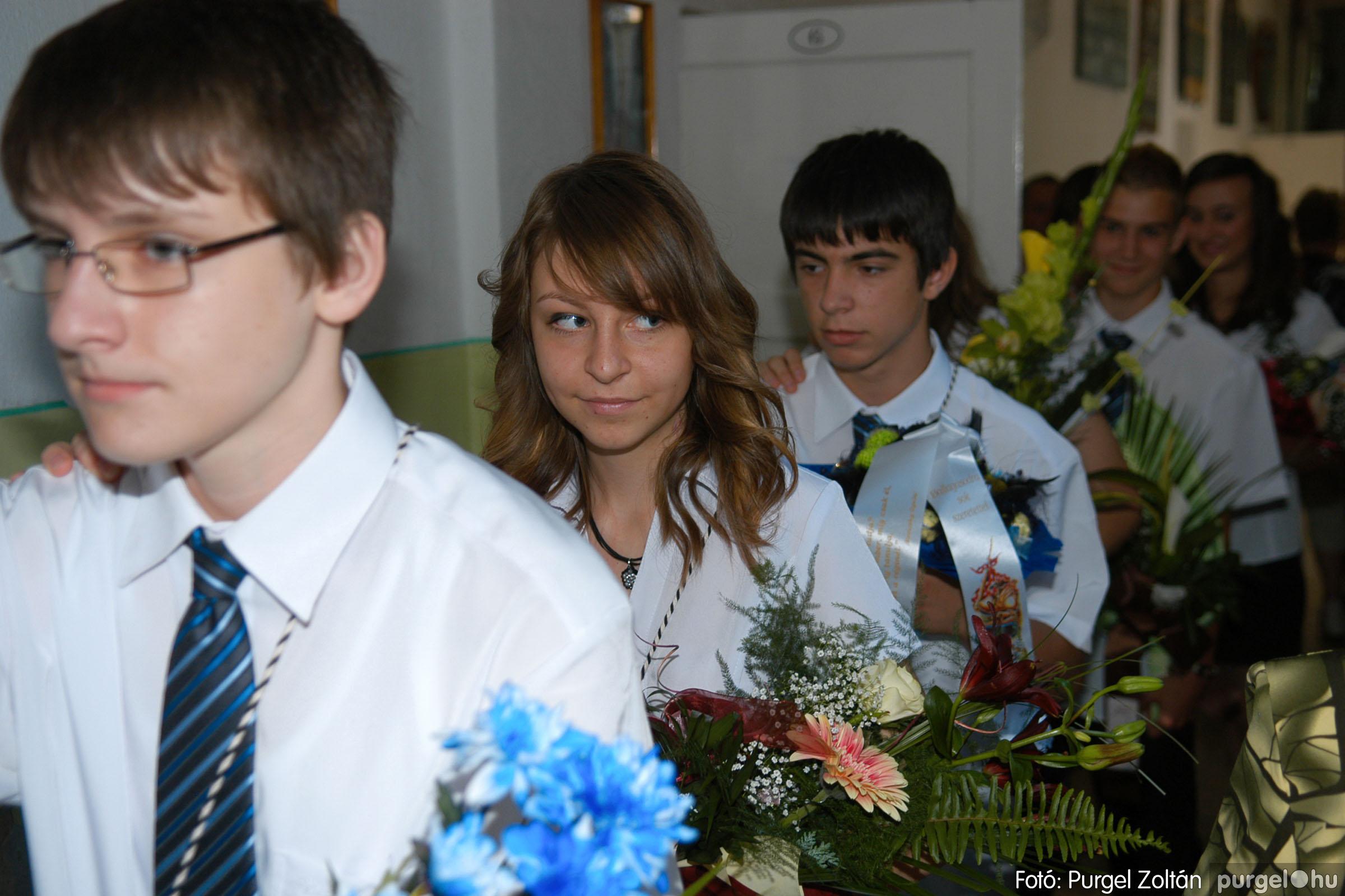 2012.06.16. 052 Forray Máté Általános Iskola ballagás 2016. - Fotó:PURGEL ZOLTÁN© DSC_0084q.JPG