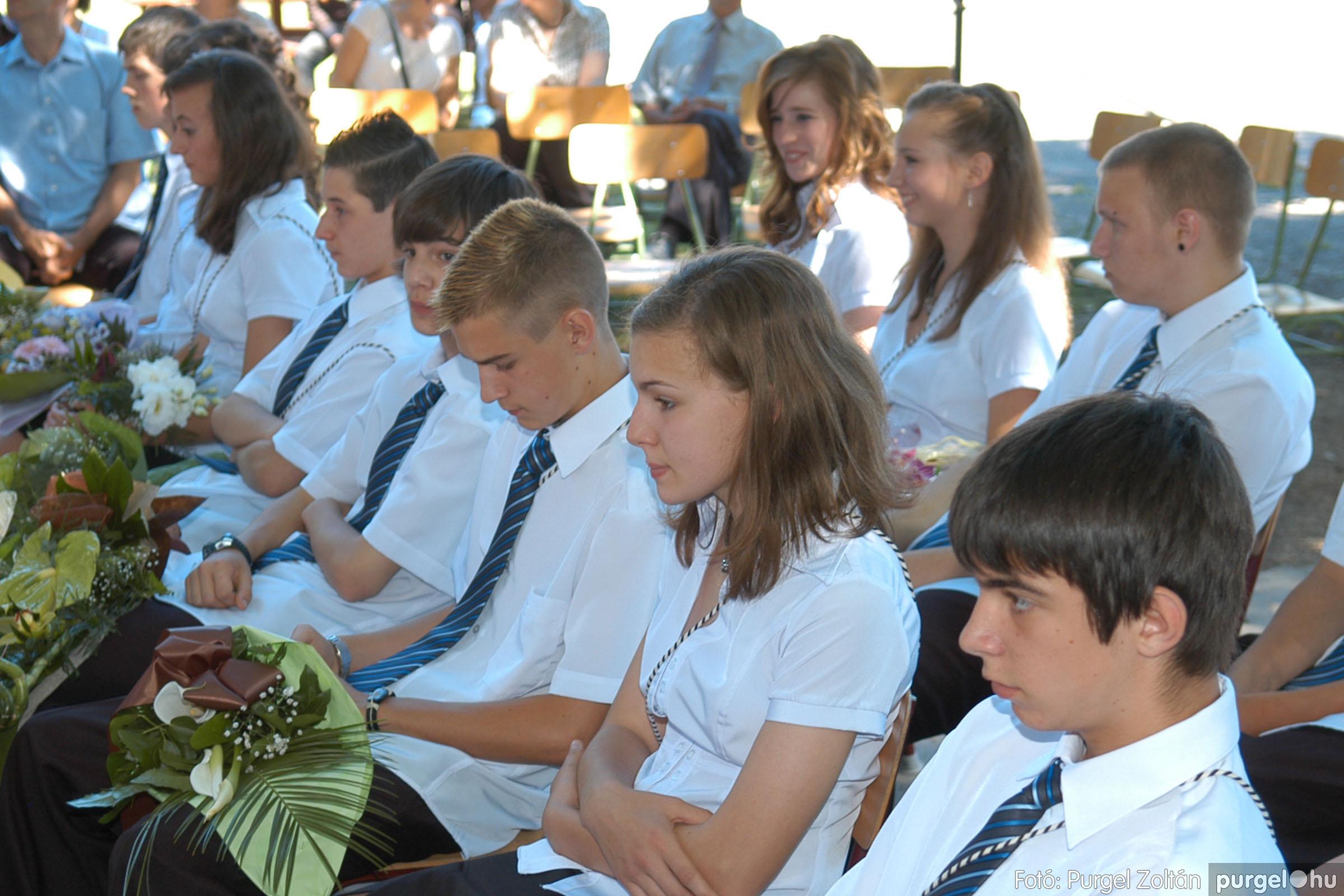 2012.06.16. 163 Forray Máté Általános Iskola ballagás 2016. - Fotó:PURGEL ZOLTÁN© DSC_0268q.JPG