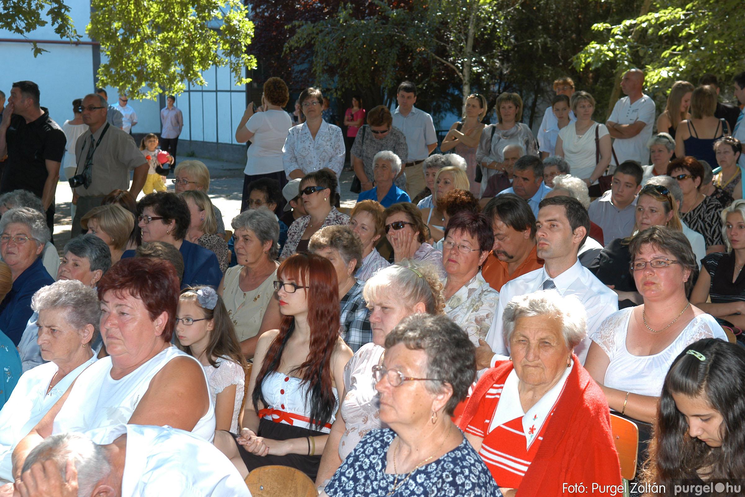 2012.06.16. 198 Forray Máté Általános Iskola ballagás 2016. - Fotó:PURGEL ZOLTÁN© DSC_0344q.JPG